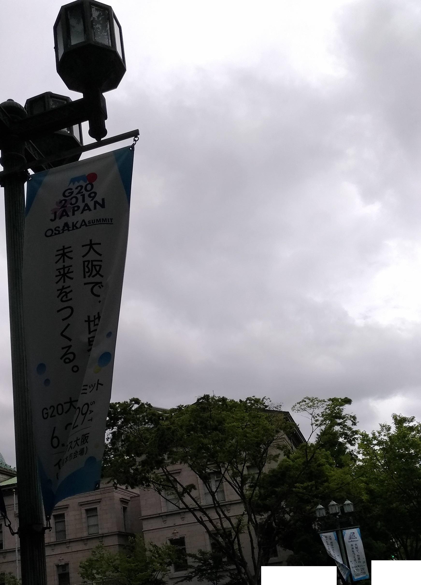 osaka_city_G20samit_2.jpg