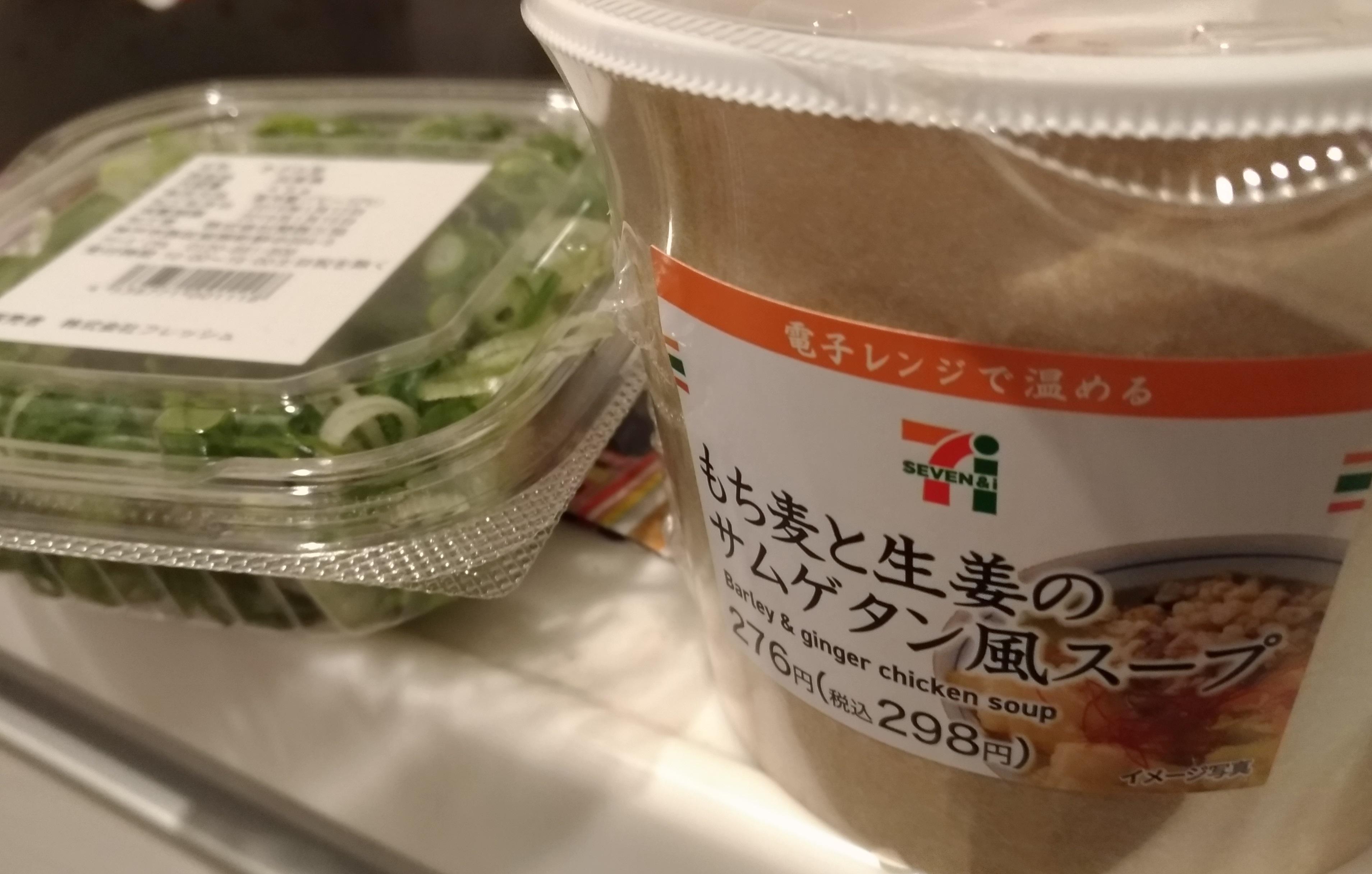 osaka_convenience_store_healthy.jpg