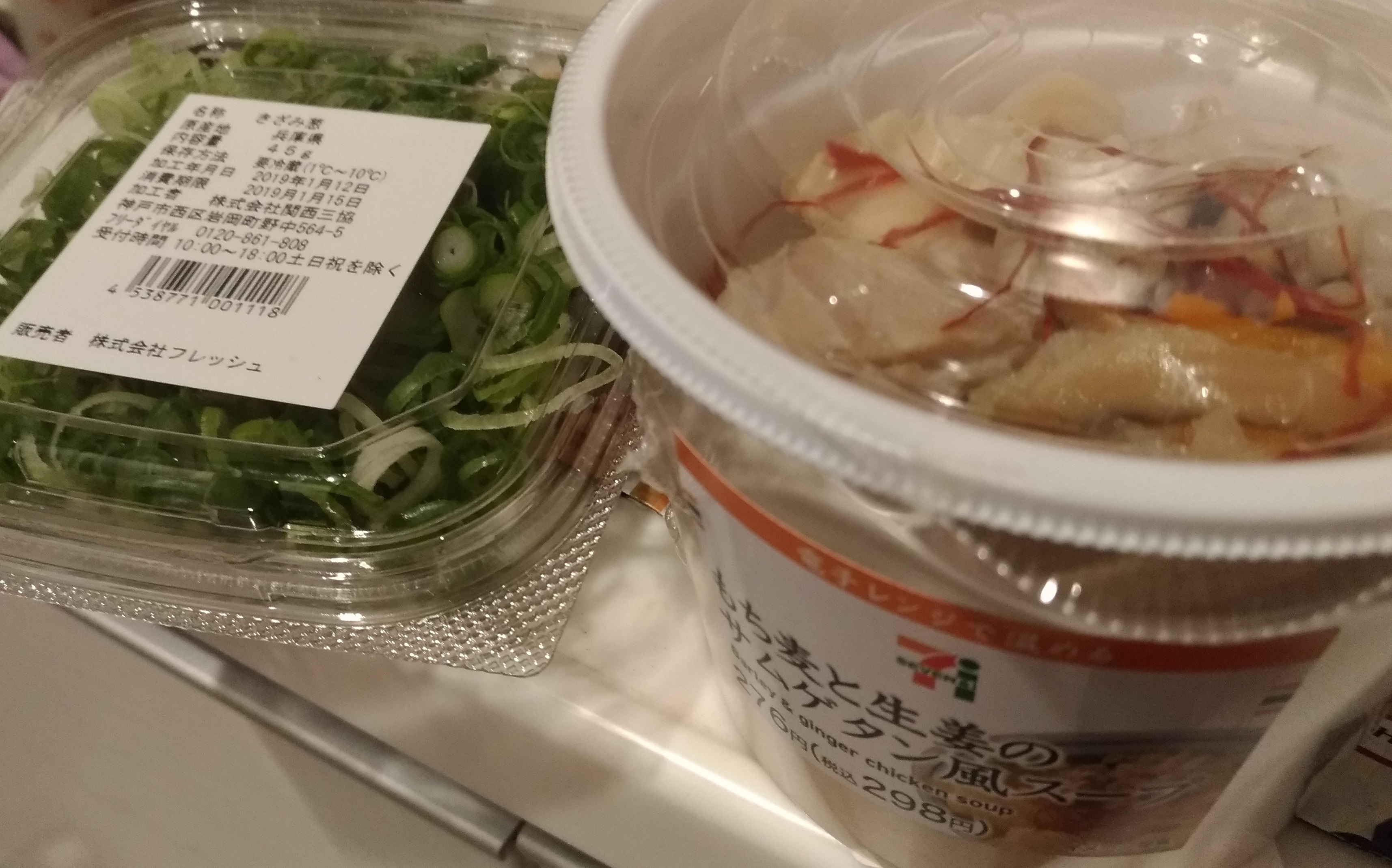 osaka_convenience_store_healthy1.jpg