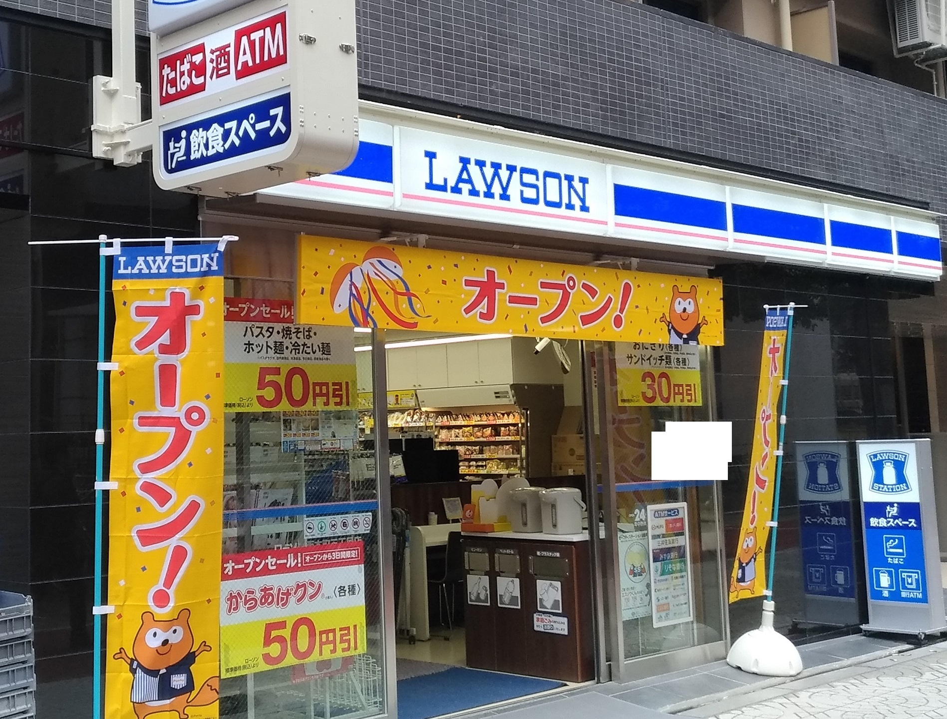 osaka_eat_in_lawson_1.jpg