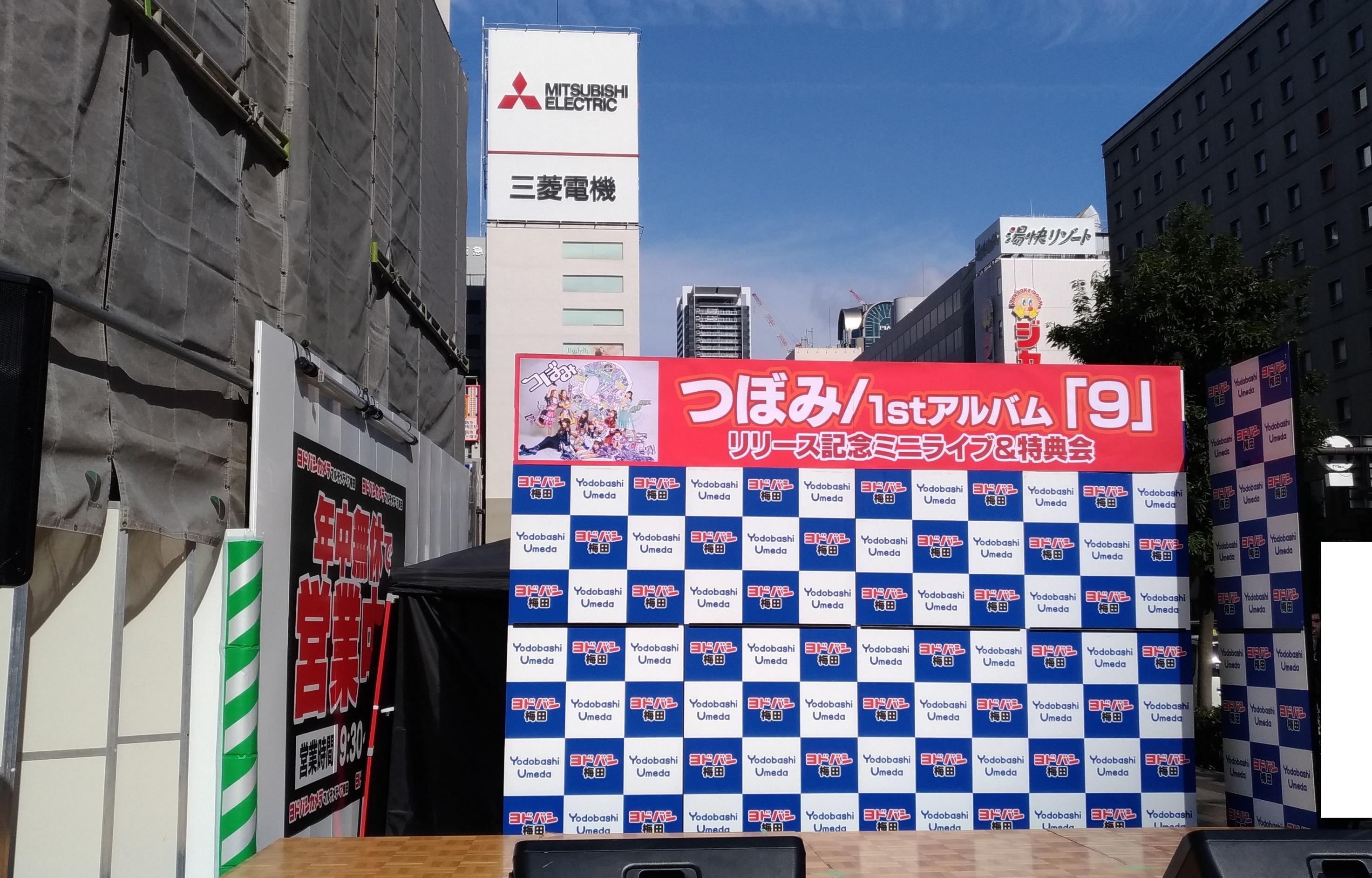 osaka_events_tsubomi_yodobashi.jpg