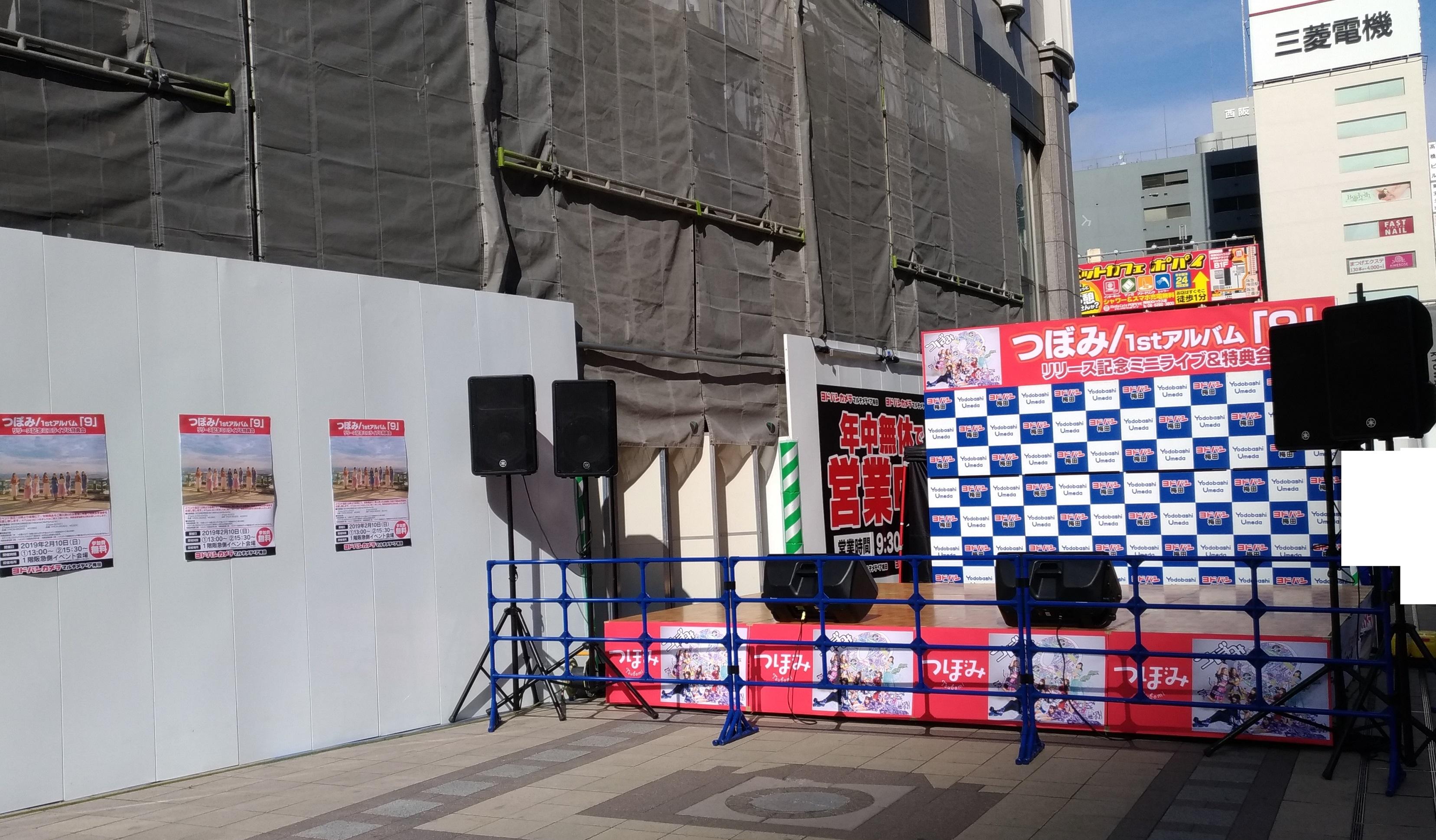 osaka_events_tsubomi_yodobashi1.jpg