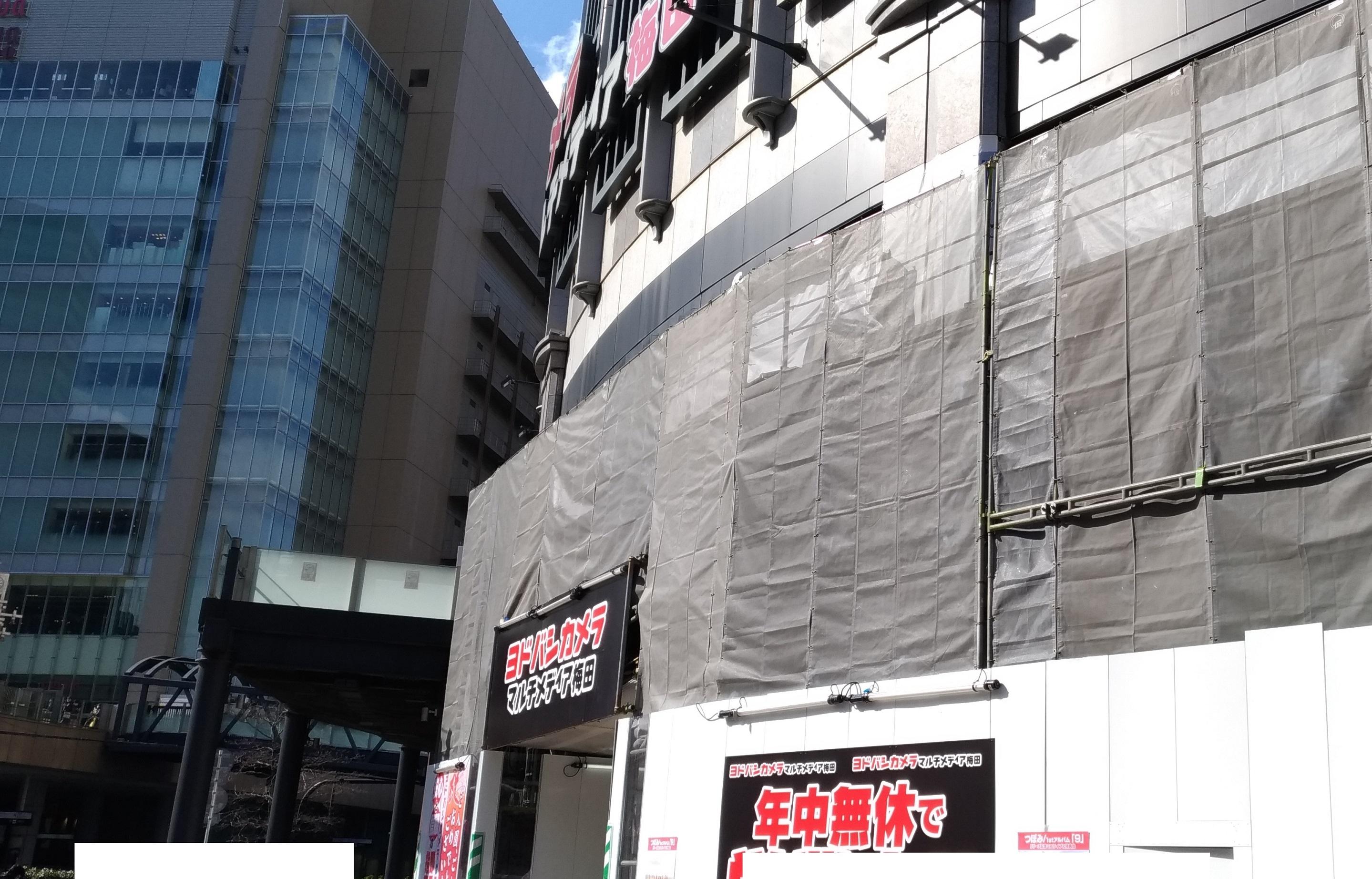 osaka_events_tsubomi_yodobashi2.jpg