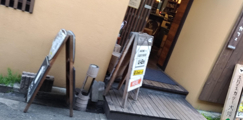 osaka_fukushima_akutagawa_.jpg