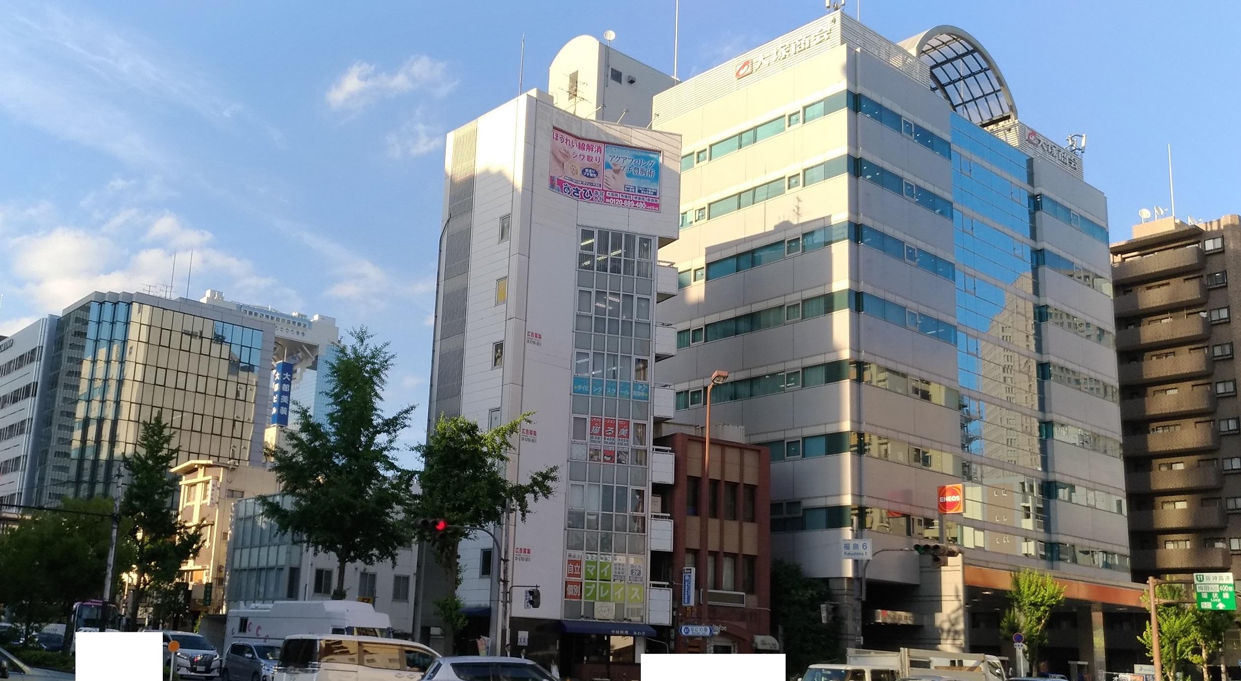 osaka_fukushima_manshon_0617_2.jpg