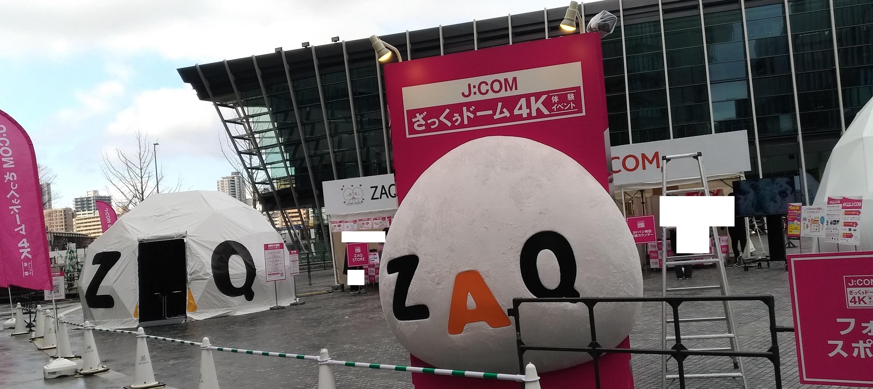 osaka_granfront_umekita_jcom_2.jpg
