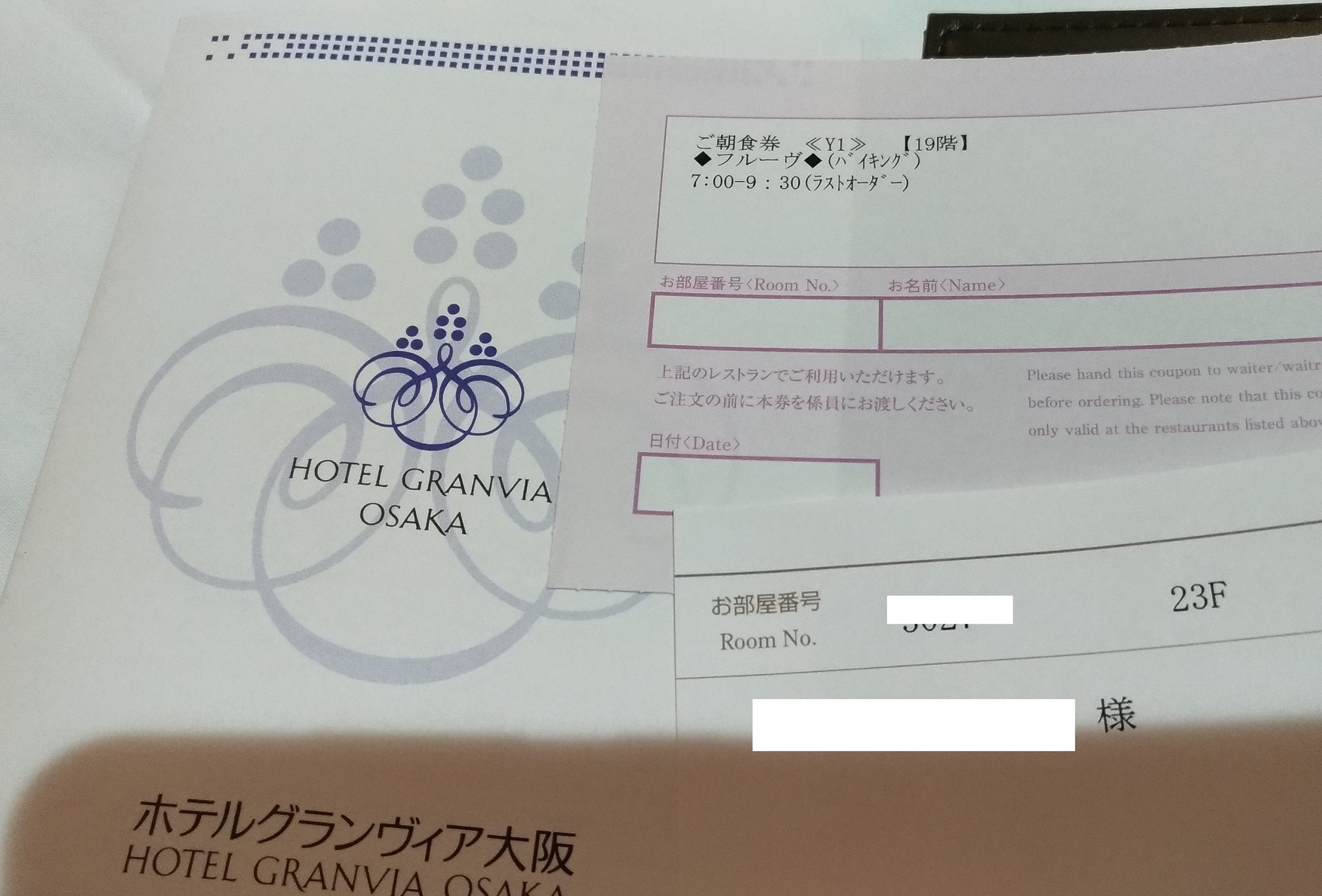 osaka_hotel_umeda_branvia.jpg