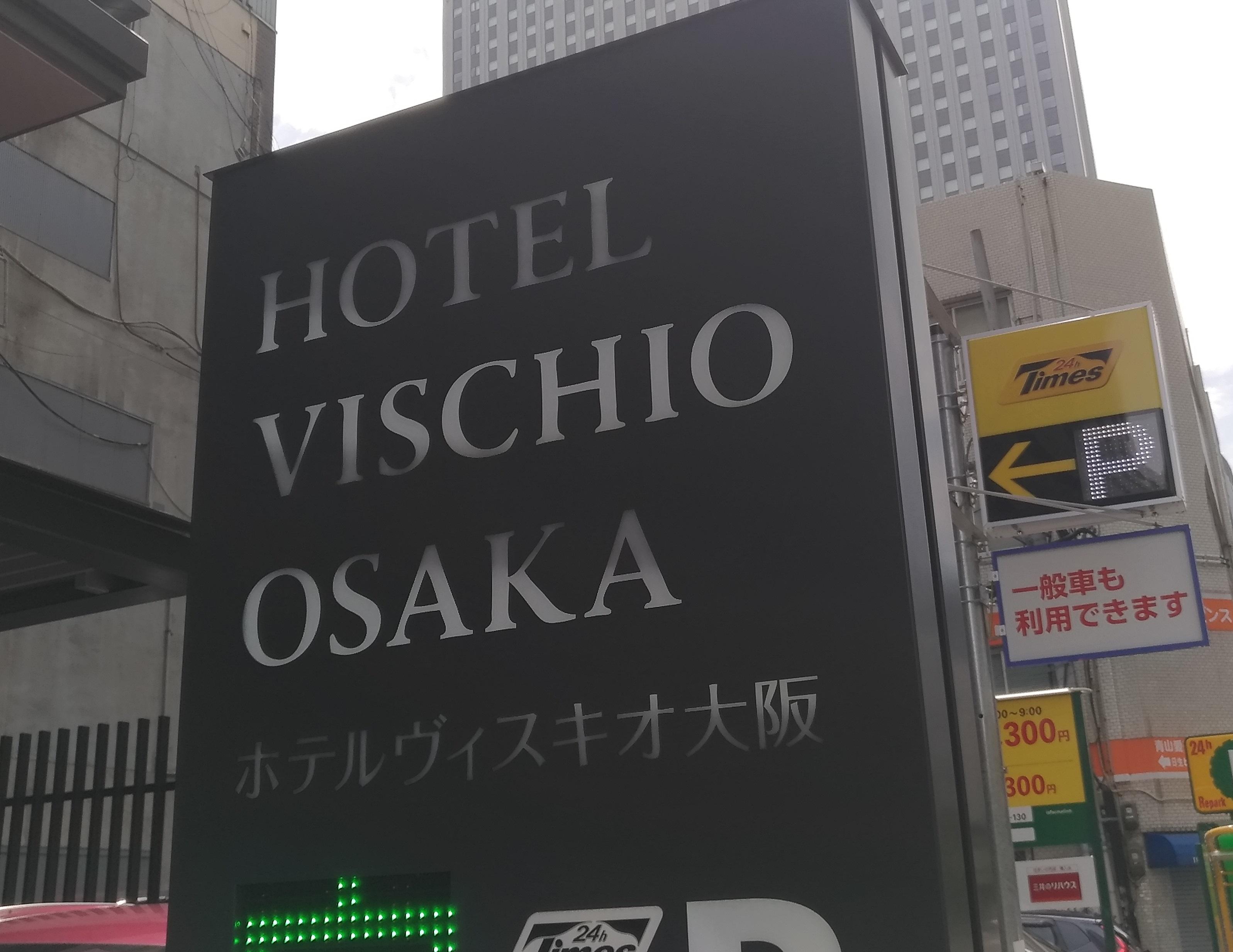 osaka_hotel_umeda_vischio.jpg