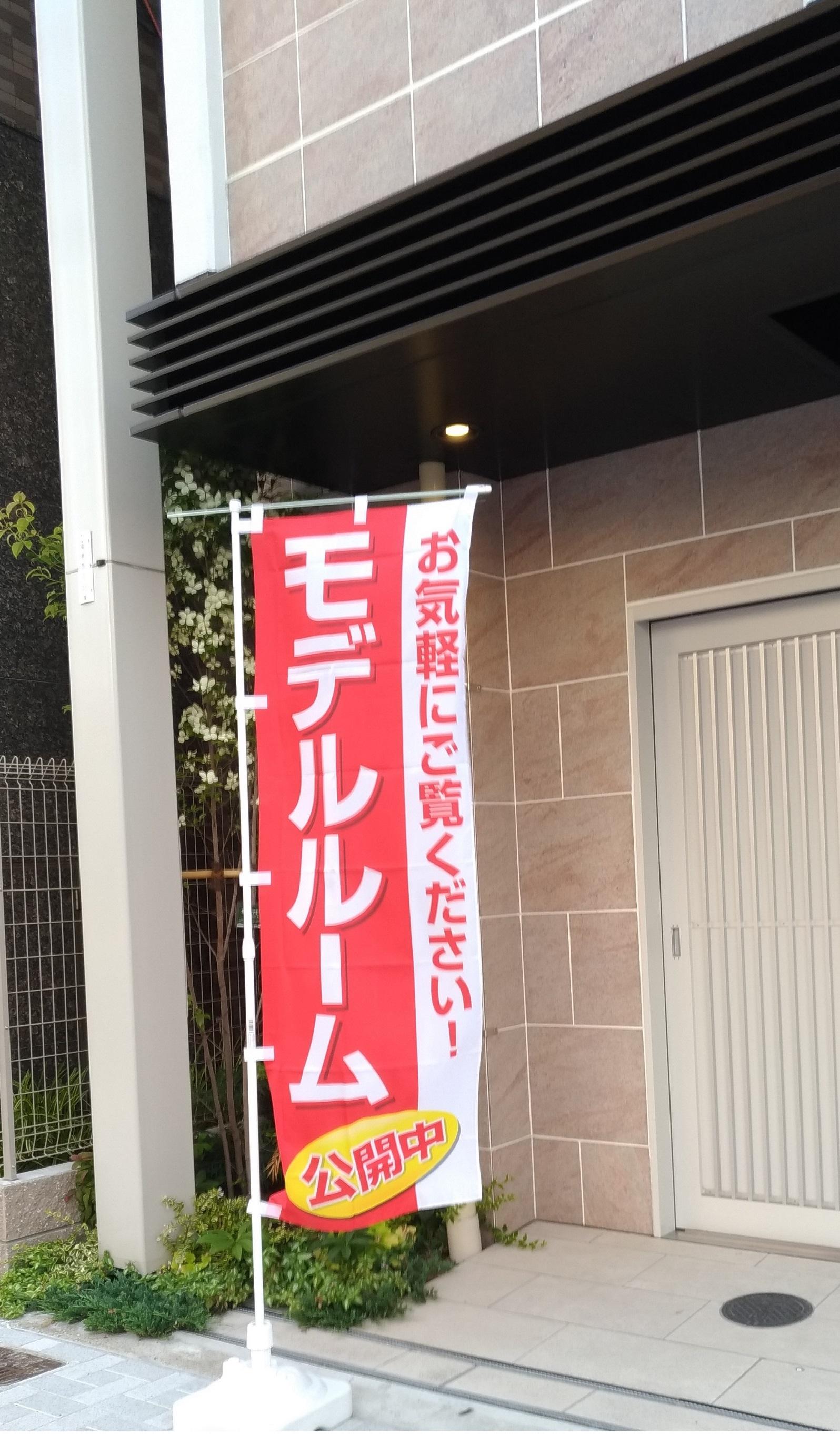 osaka_kitaku_manshon_toshi_3.jpg