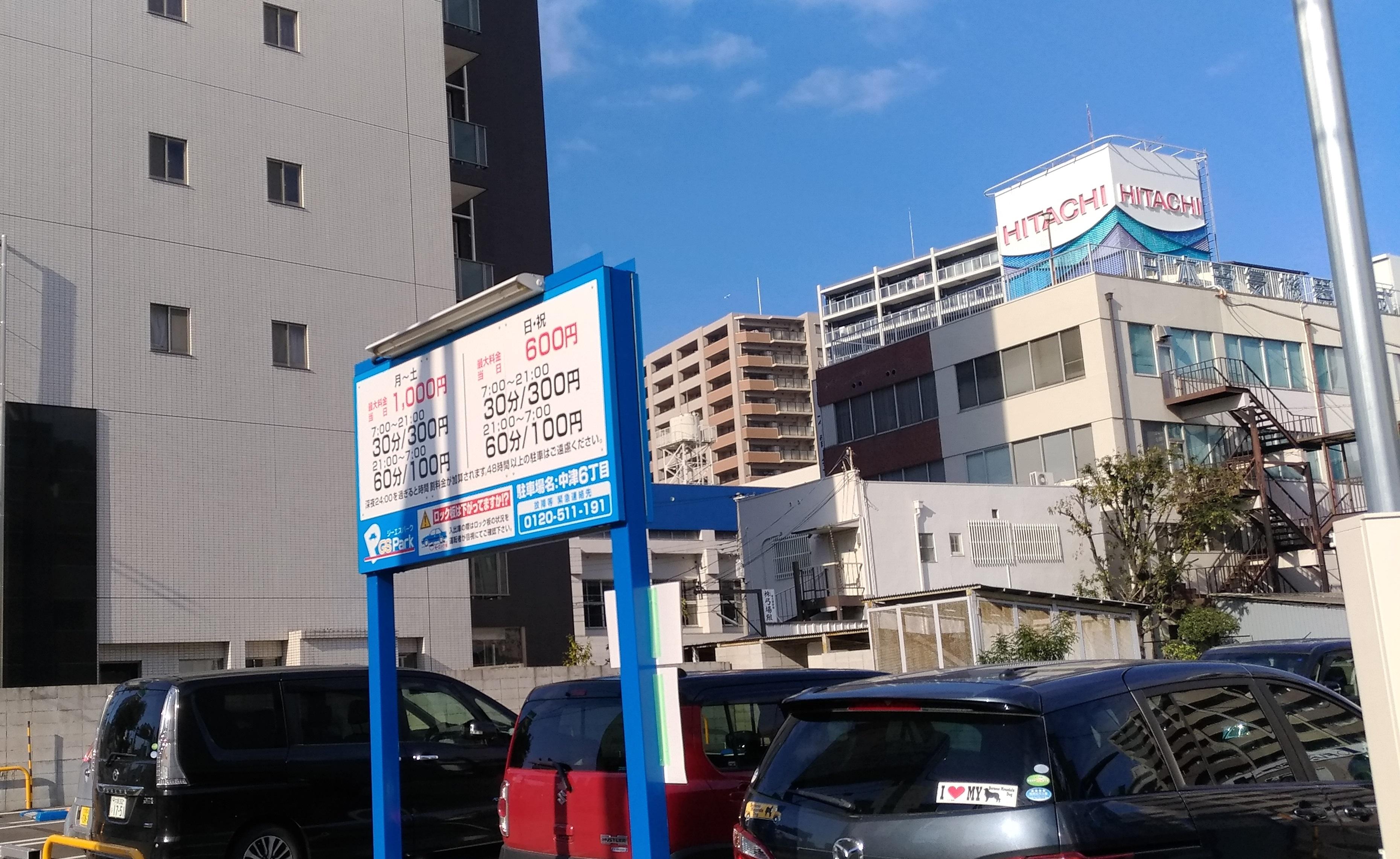 osaka_kitaku_nakatsu6_parking.jpg