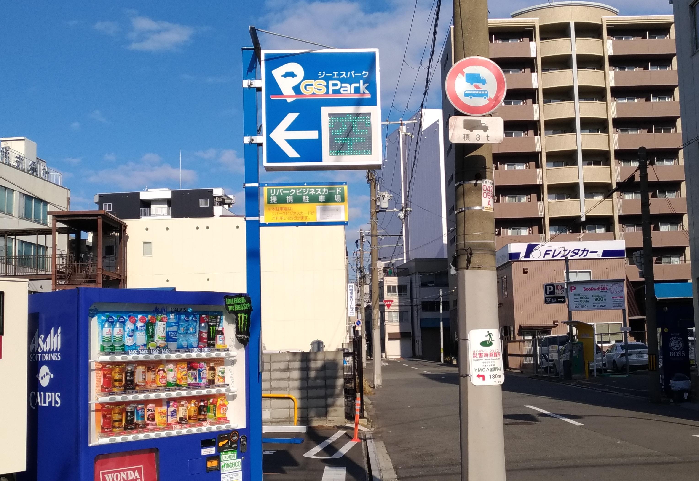 osaka_kitaku_nakatsu6_parking1.jpg