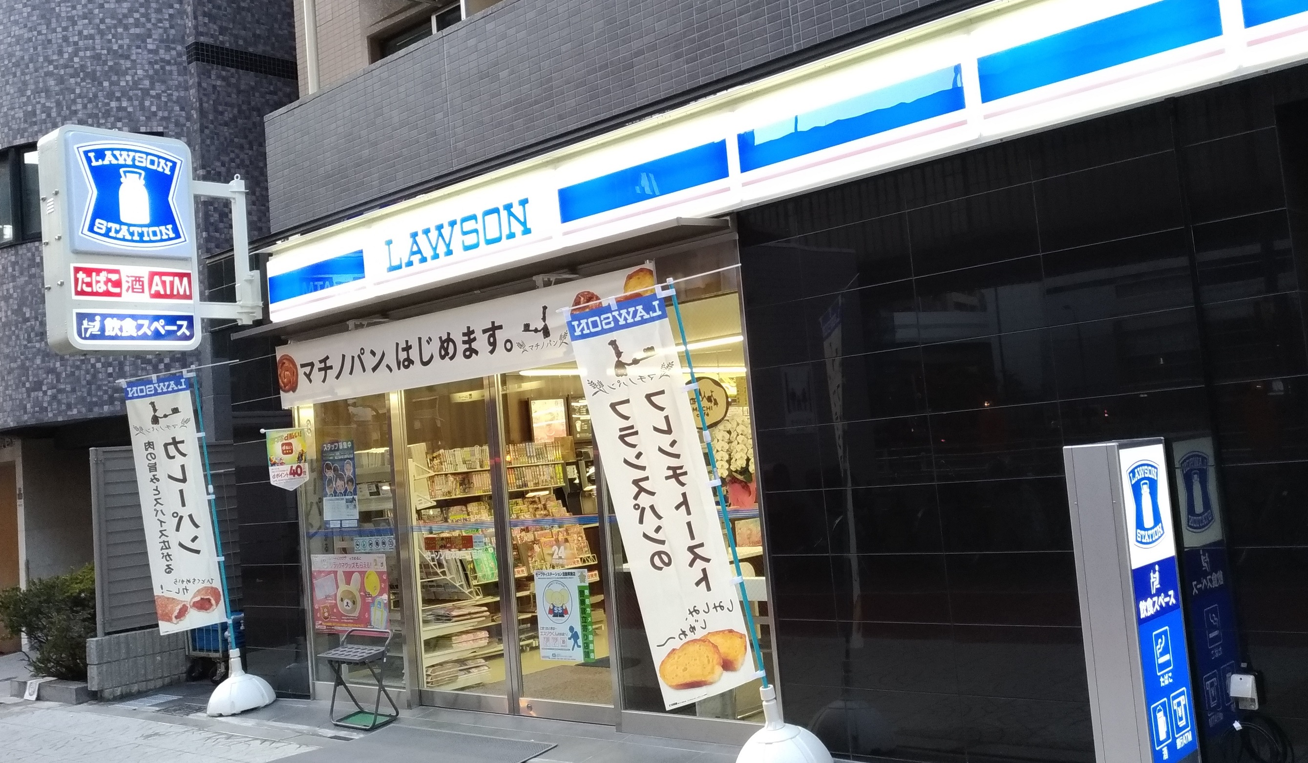 osaka_lawson_nishi_honmachi_convini.jpg