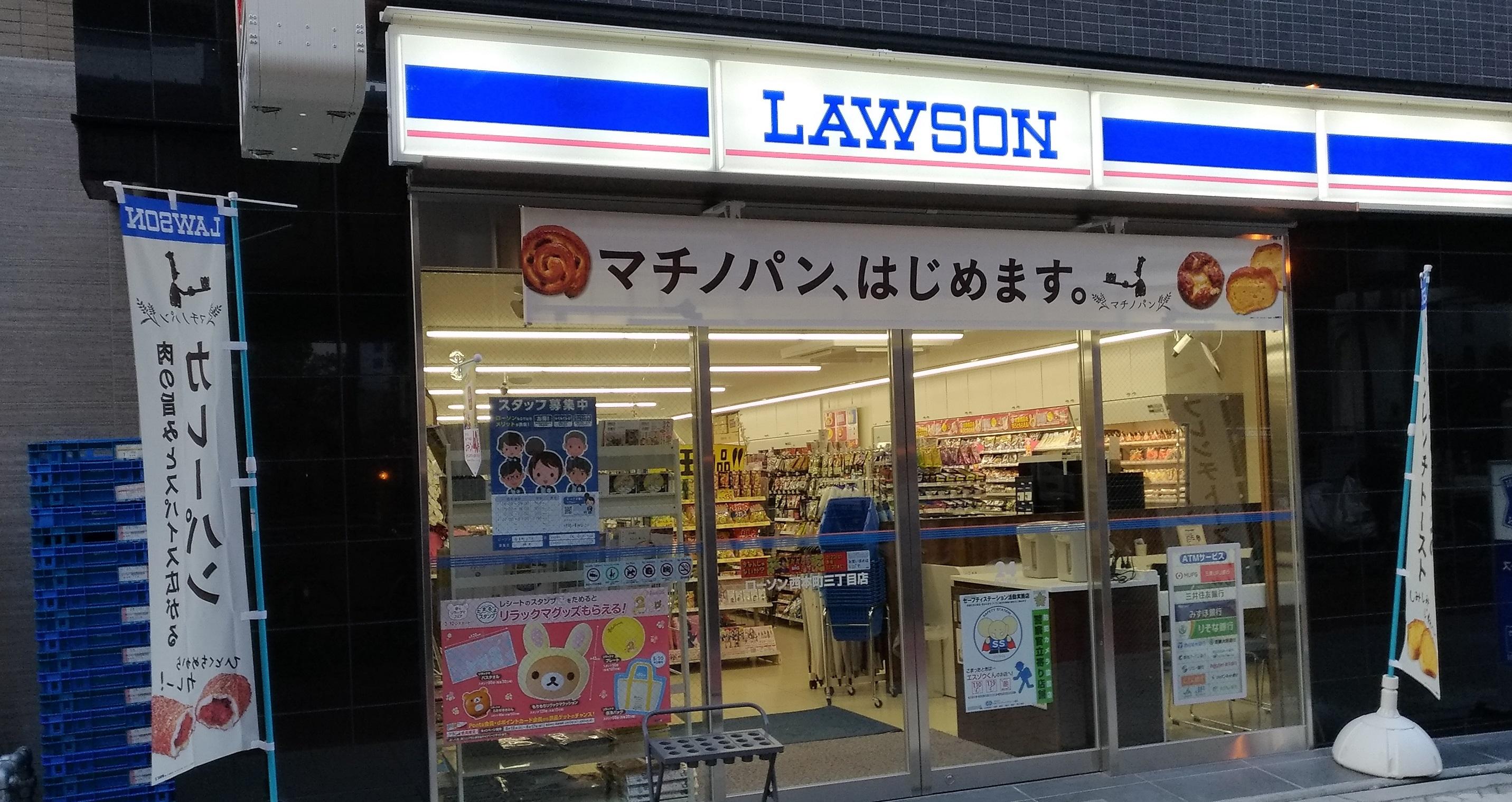 osaka_lawson_nishi_honmachi_convini_.jpg