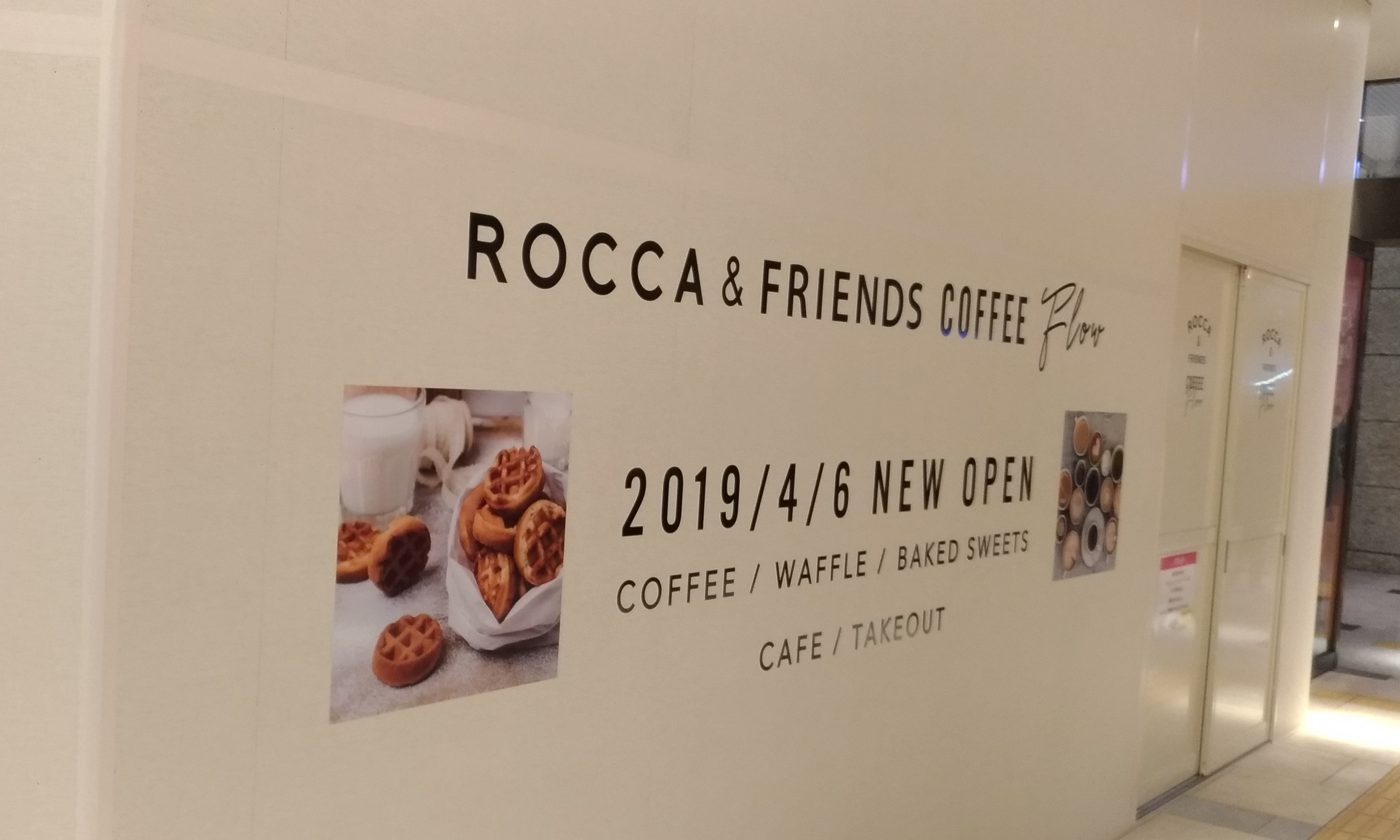 osaka_lucua_cafe_rocca_friends_open.jpg