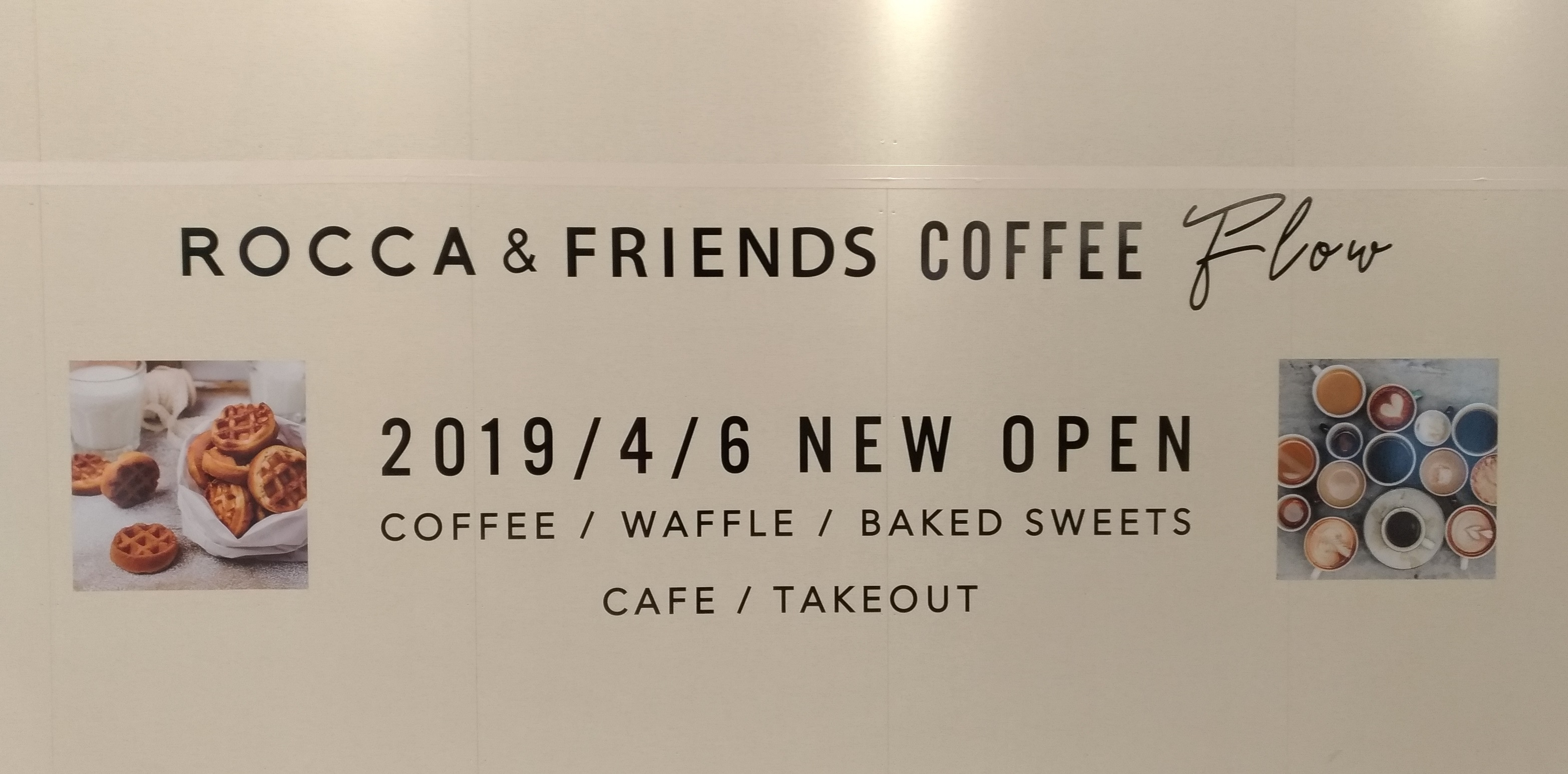 osaka_lucua_cafe_rocca_friends_open_.jpg