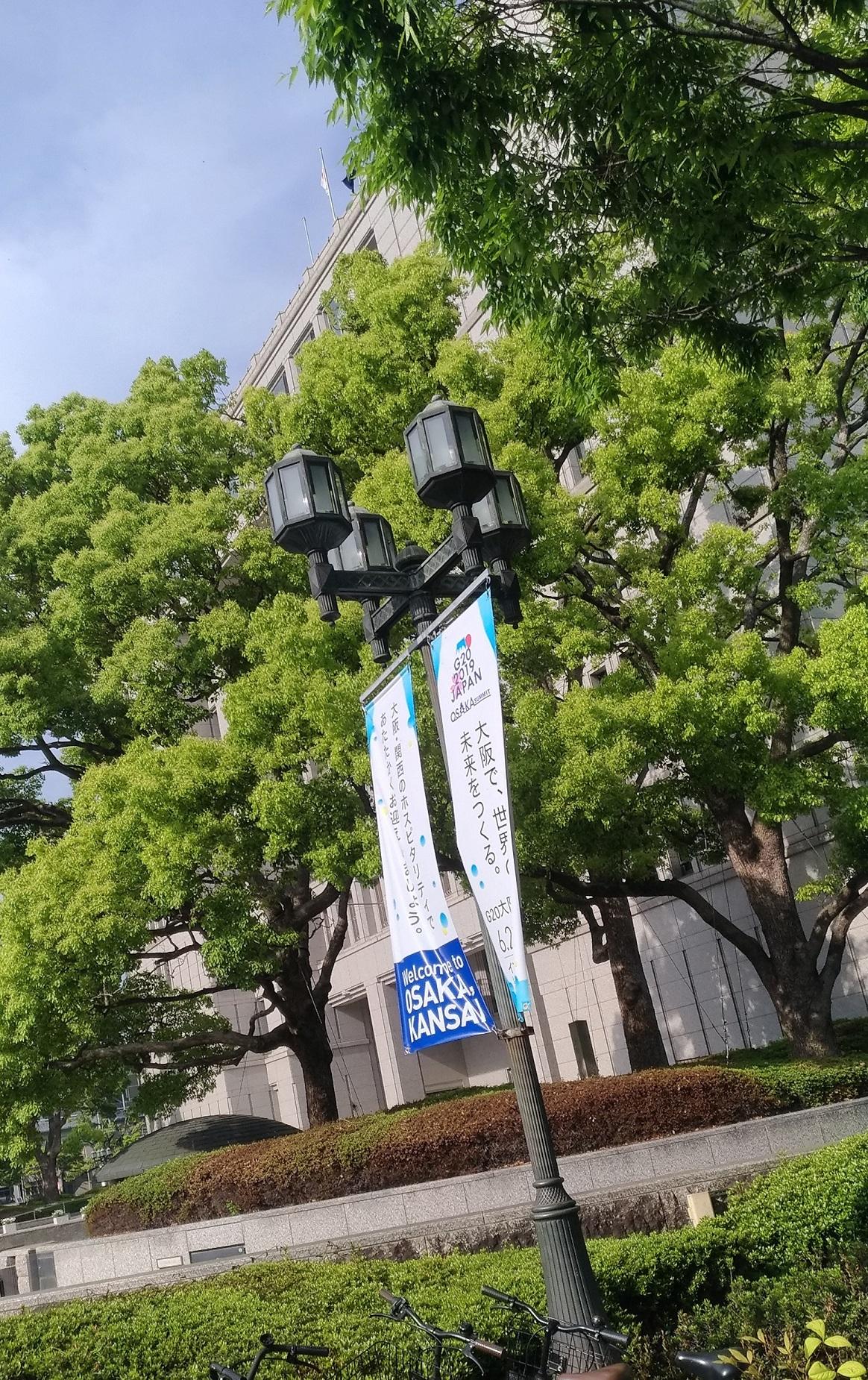 osaka_nakanoshima_matsuri201905_.jpg