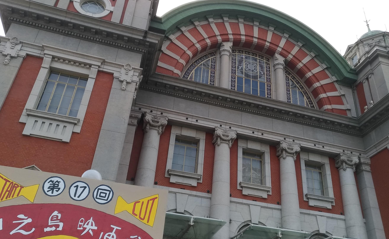 osaka_nakanoshima_matsuri201905_1.jpg