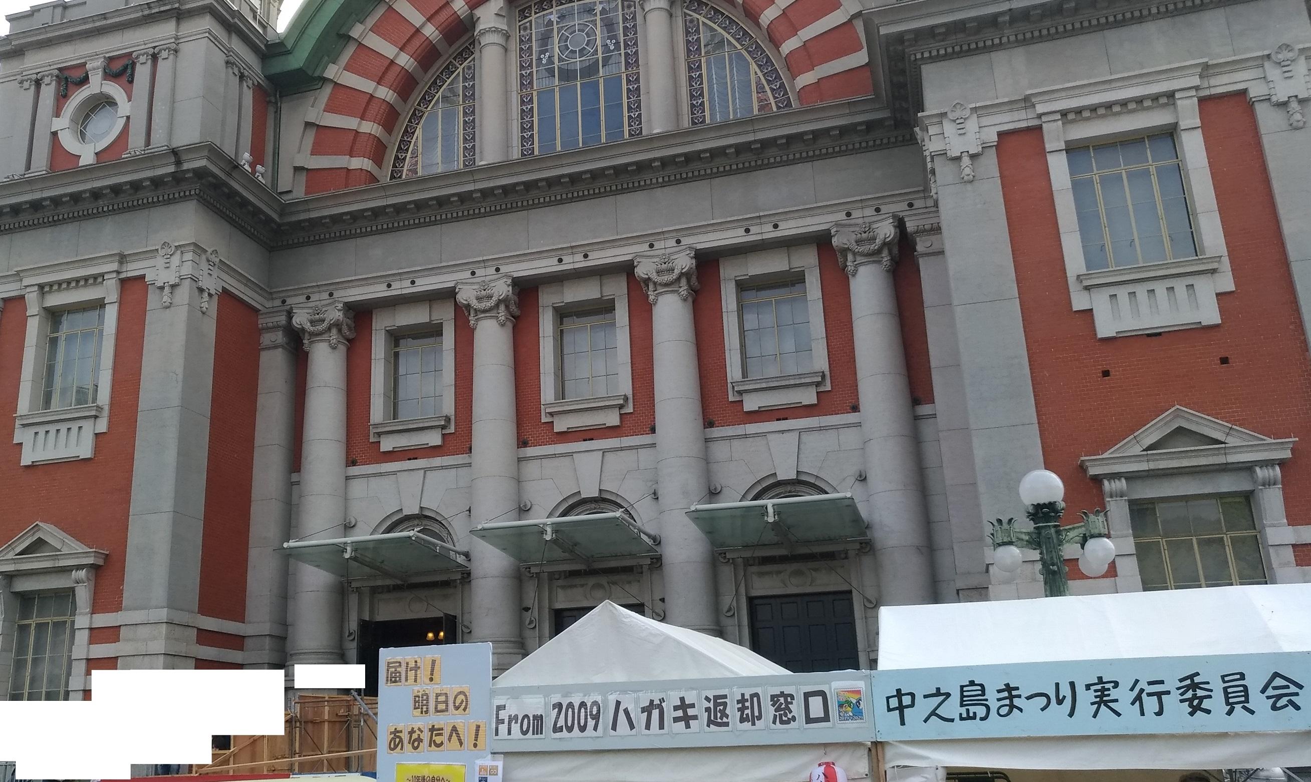 osaka_nakanoshima_matsuri201905_4.jpg