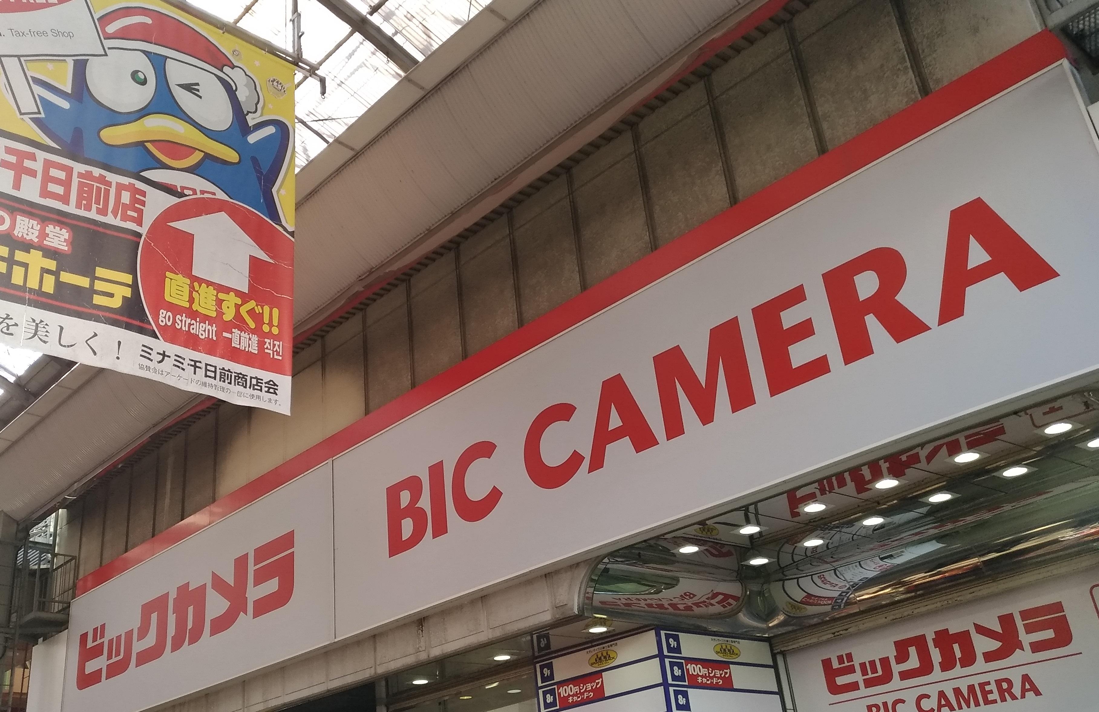 osaka_namba_bic_camera.jpg