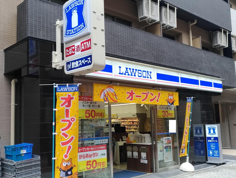 osaka_open_lawson_sale_awaza.jpg