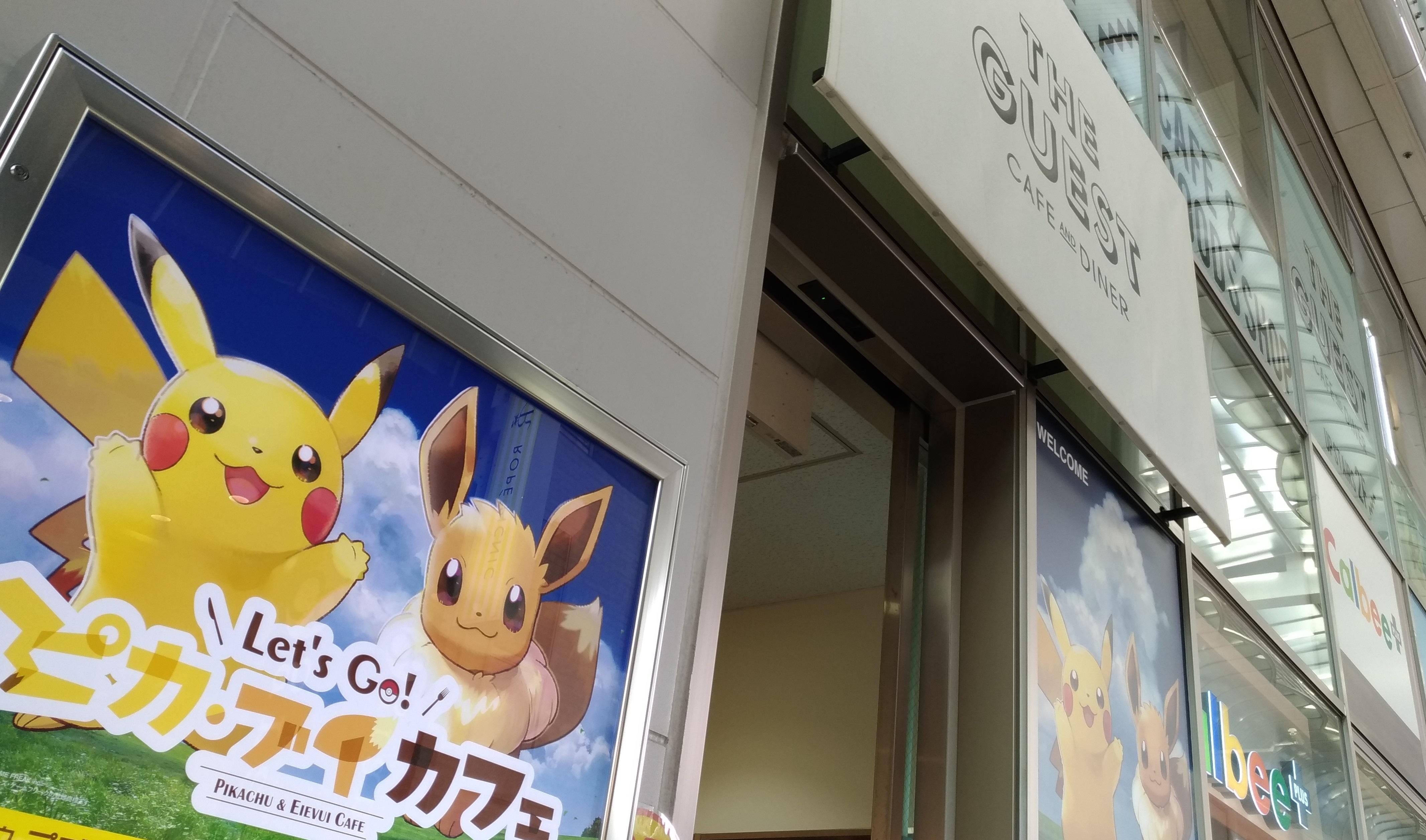 osaka_pikachu_cafe_pokemon1.jpg