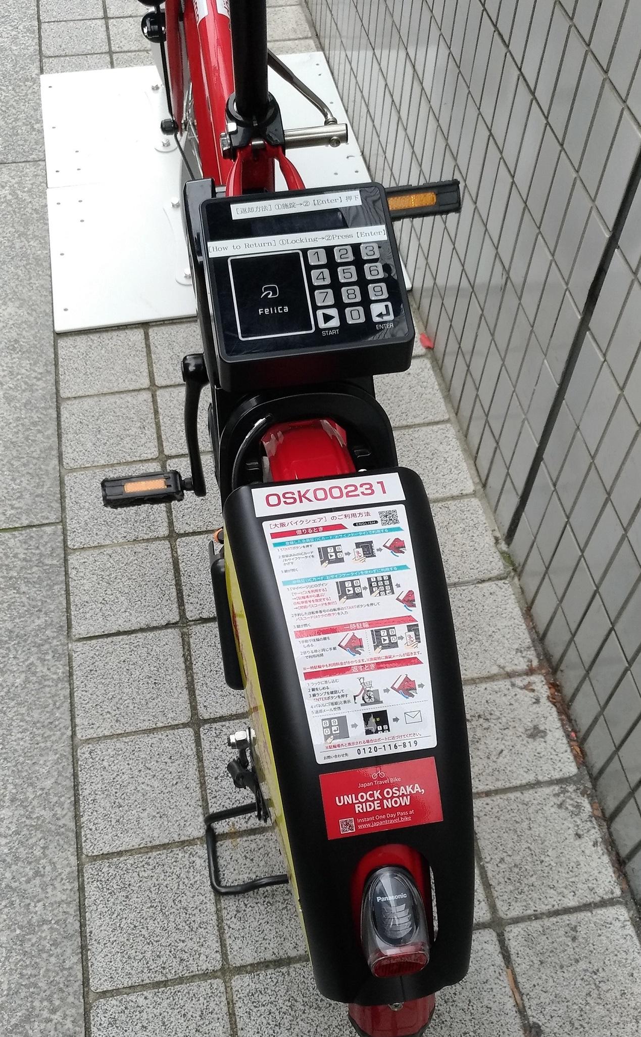 osaka_rentaru_bike_umeda.jpg