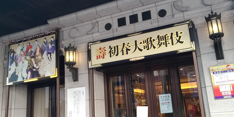 osaka_shochiku_butai3.jpg