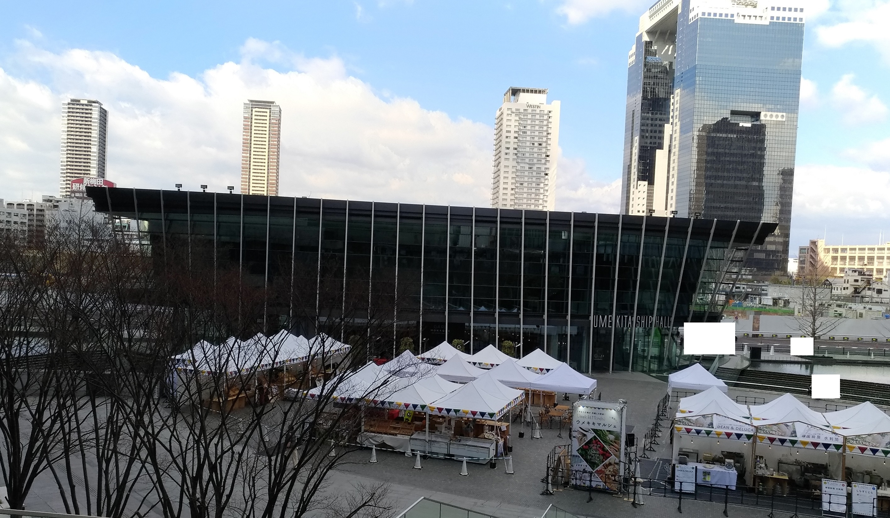 osaka_umeda_events_umekiki_2.jpg