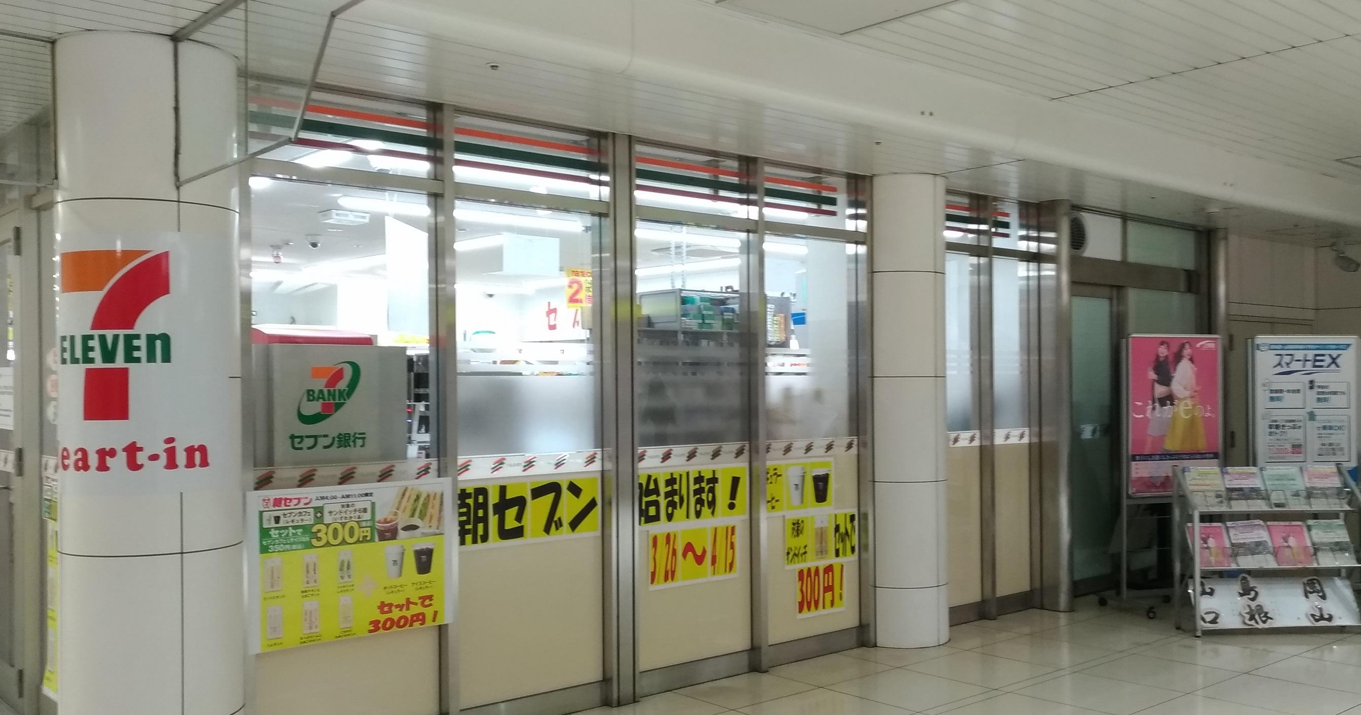 osaka_umeda_seven_new_open_.jpg