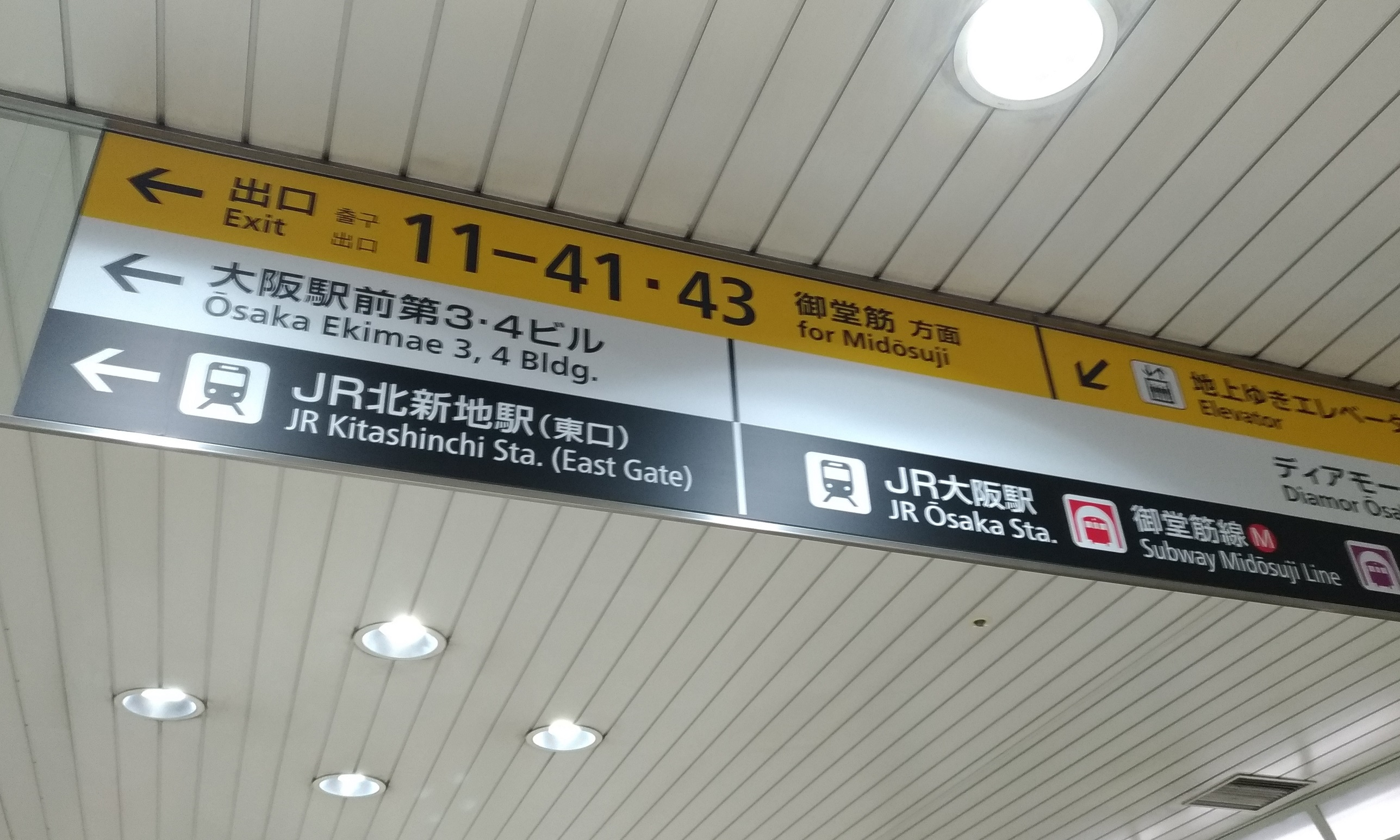 osaka_umeda_seven_new_open_1.jpg