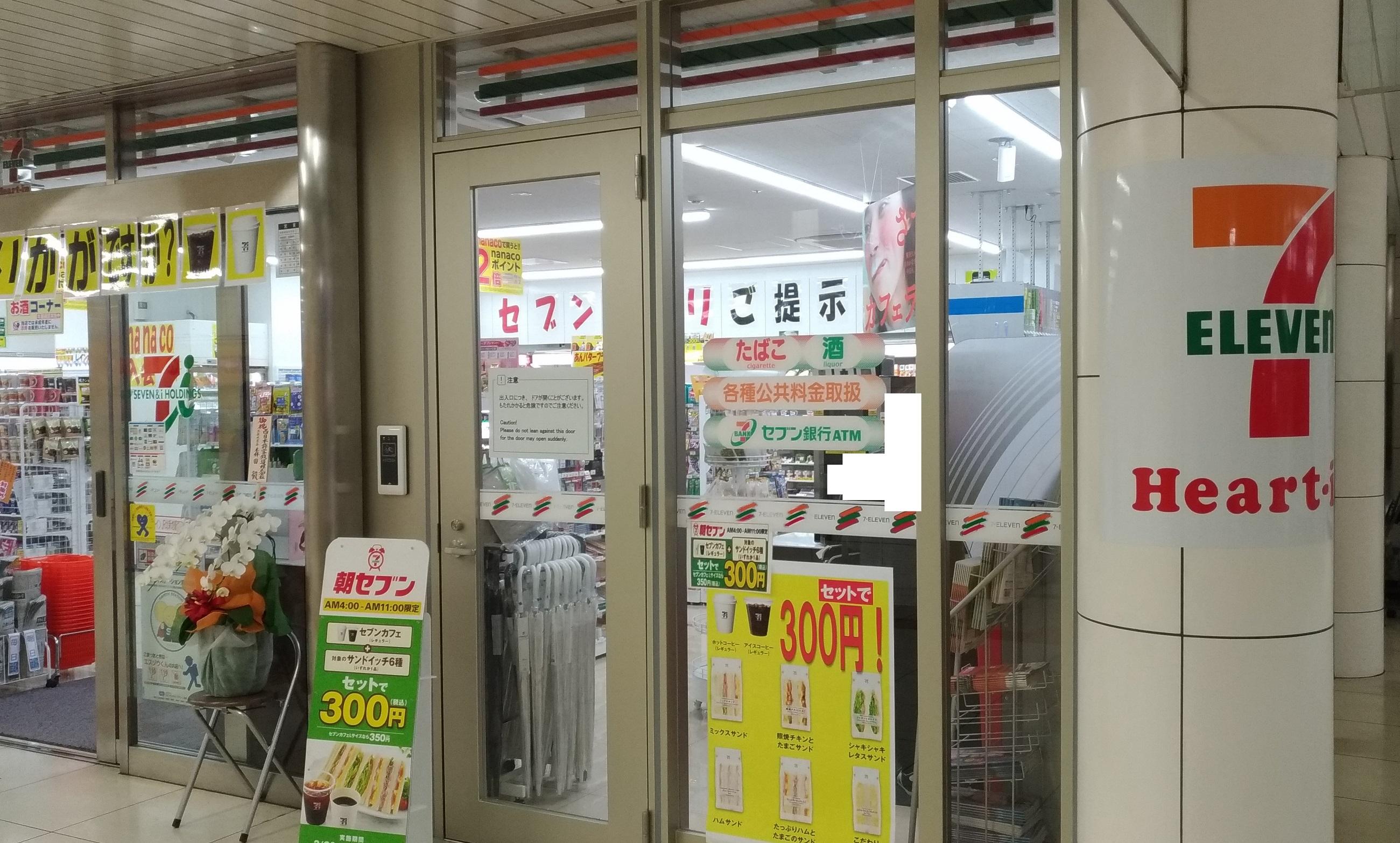 osaka_umeda_seven_new_open_3.jpg