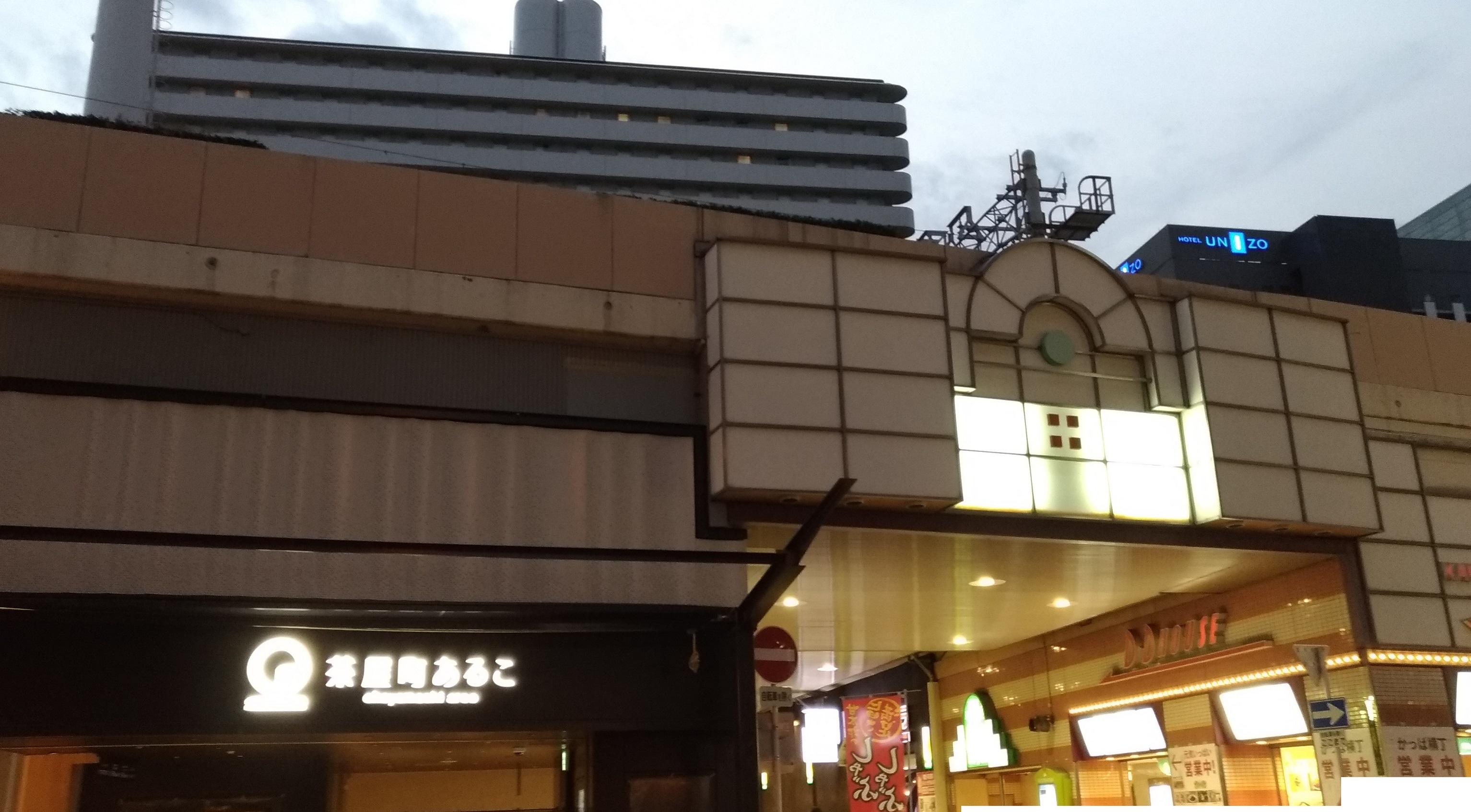 osaka_umeda_tyayamachi_aruko_1.jpg