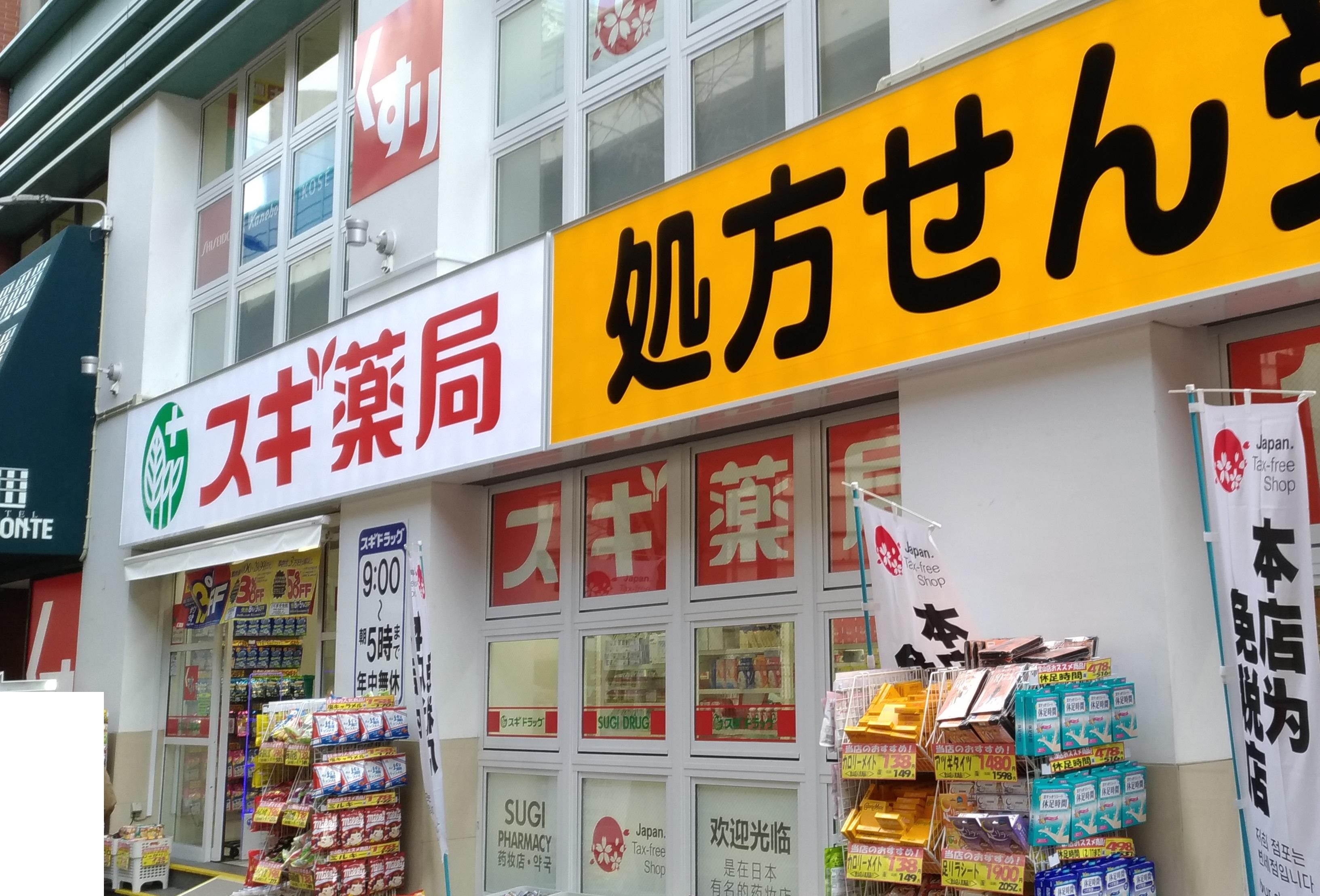 osaka_umeda_yakkyoku_tsutaya_dozan.jpg