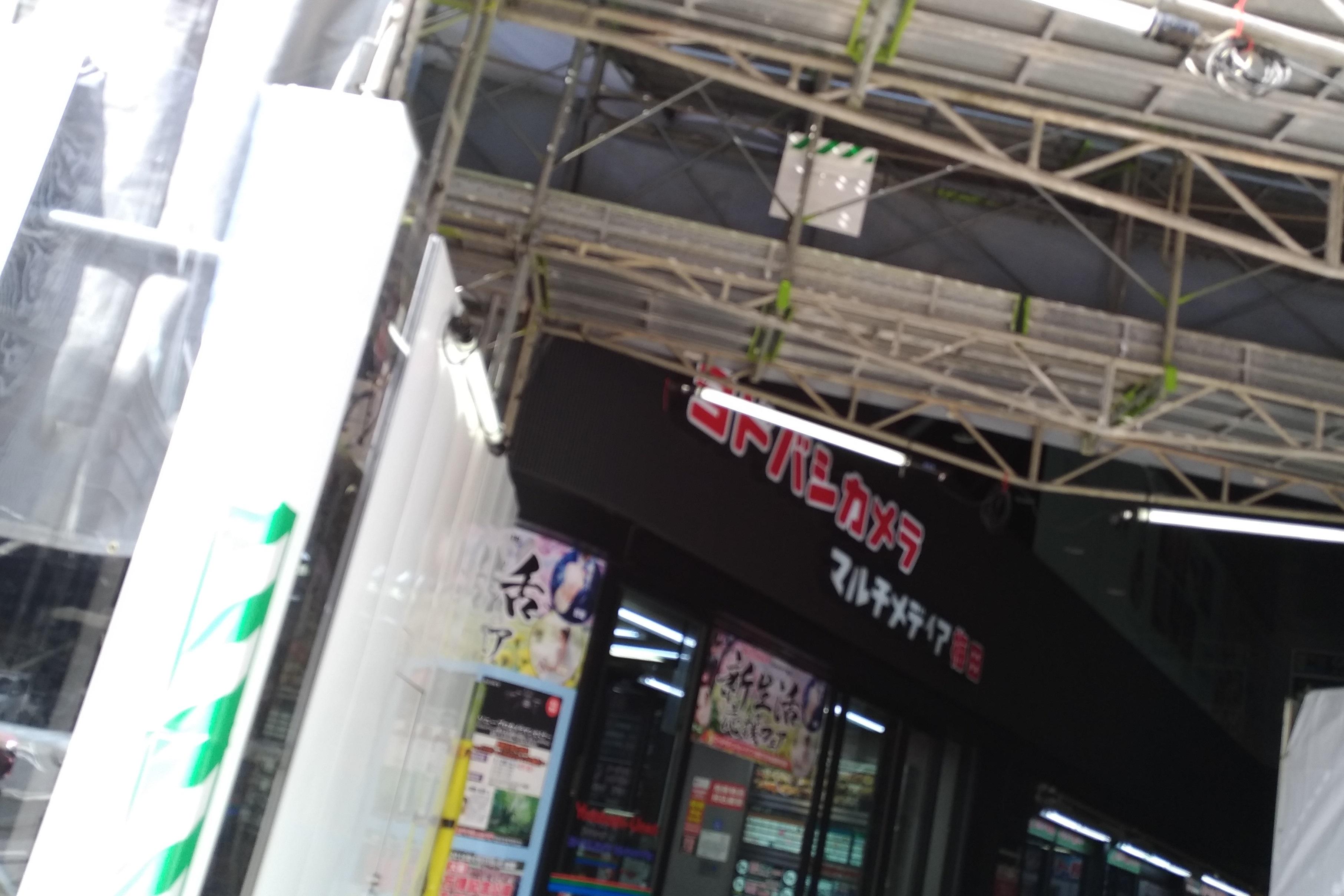 osaka_umeda_yodobashi.jpg