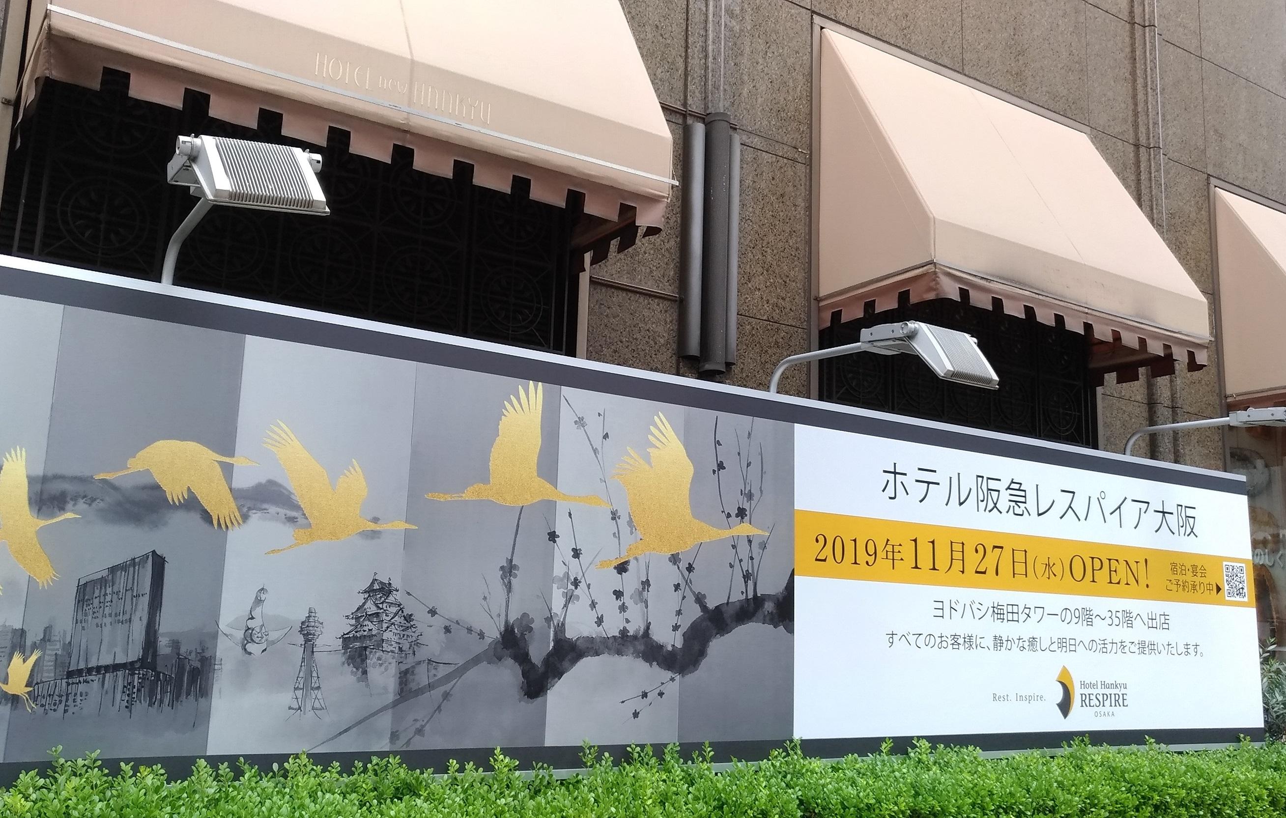 osaka_yodobashi_umeda_0706_1.jpg