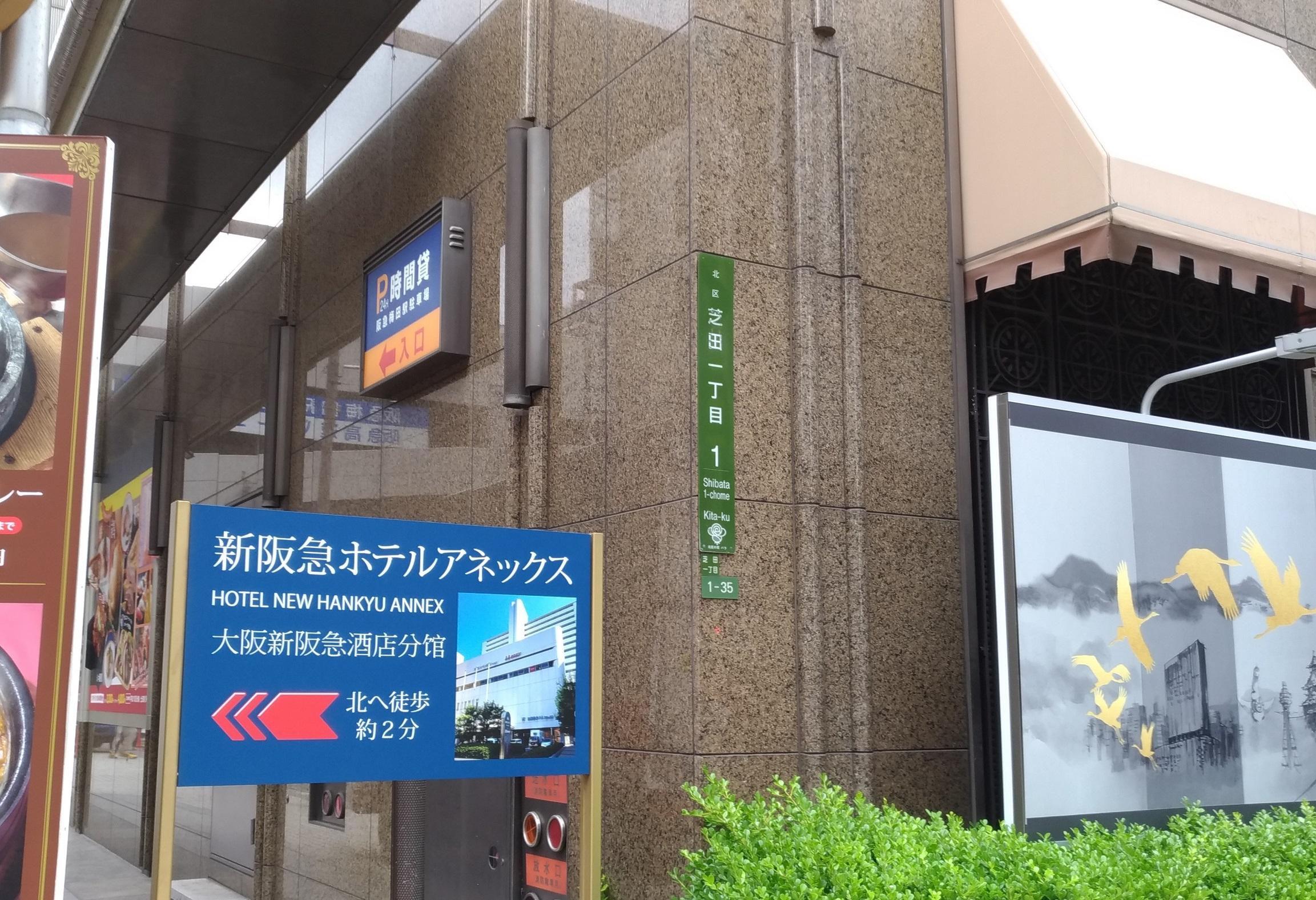 osaka_yodobashi_umeda_0706_2.jpg