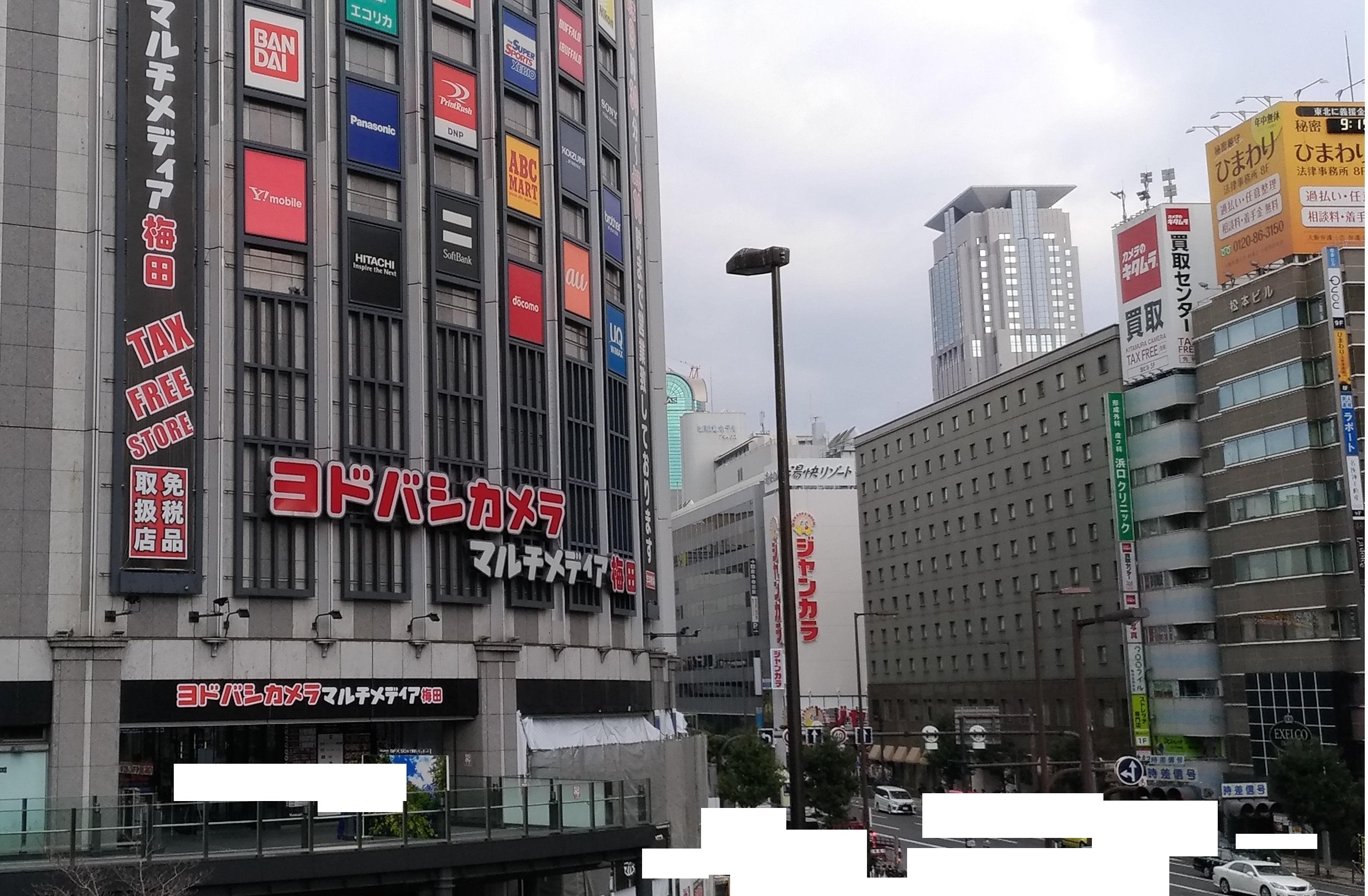 osaka_yodobashi_umeda_223.jpg