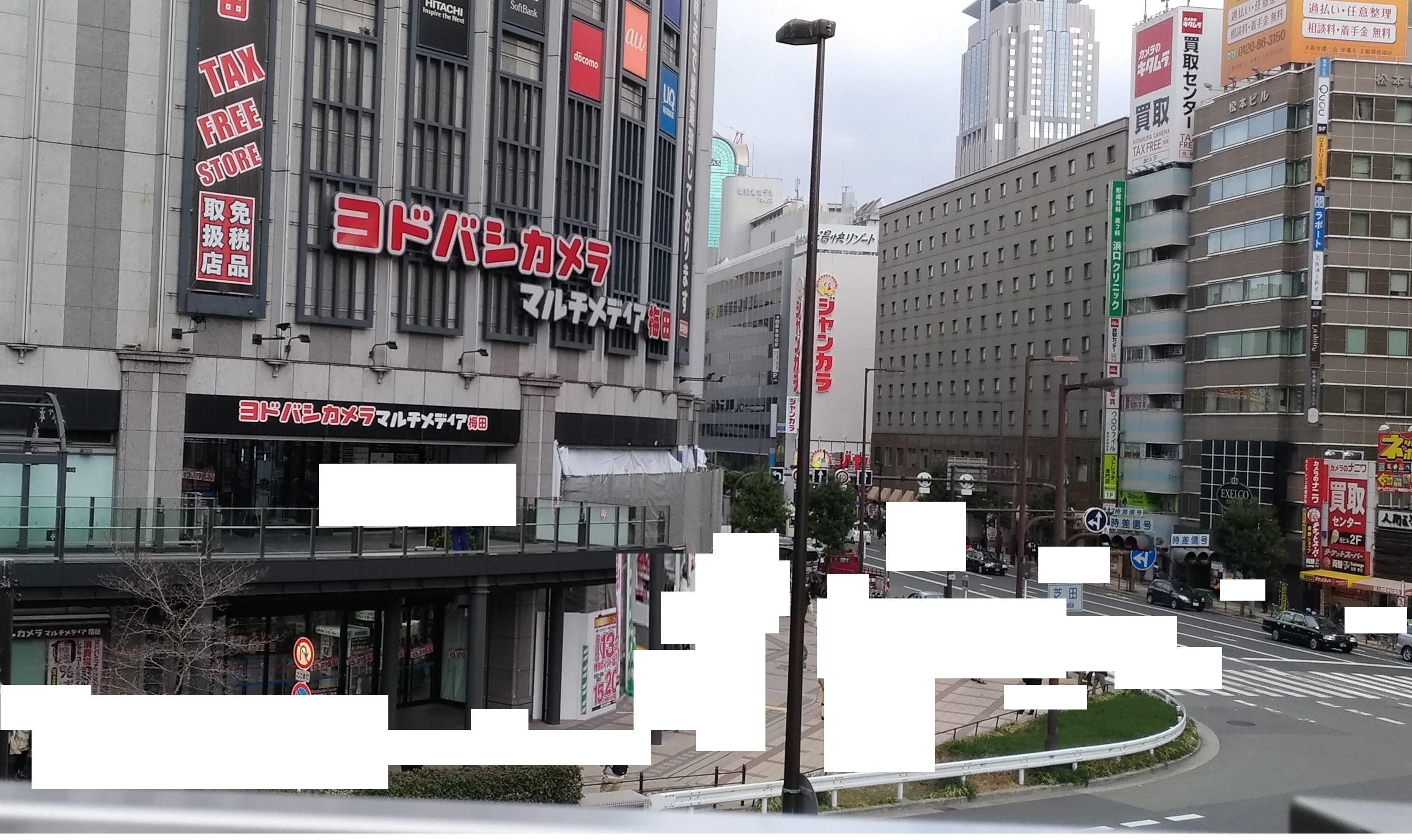 osaka_yodobashi_umeda_223_.jpg