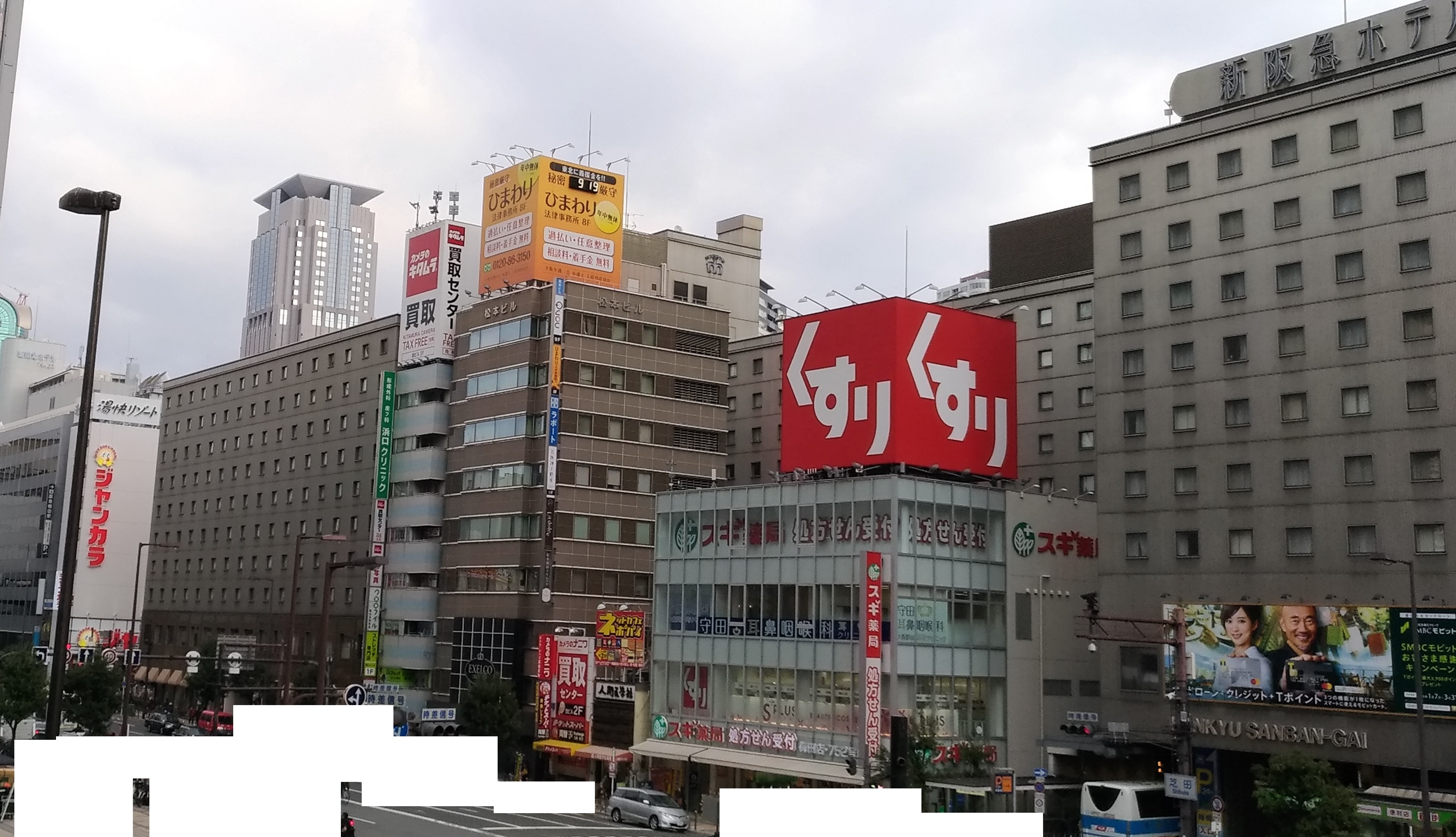 osaka_yodobashi_umeda_223_2.jpg