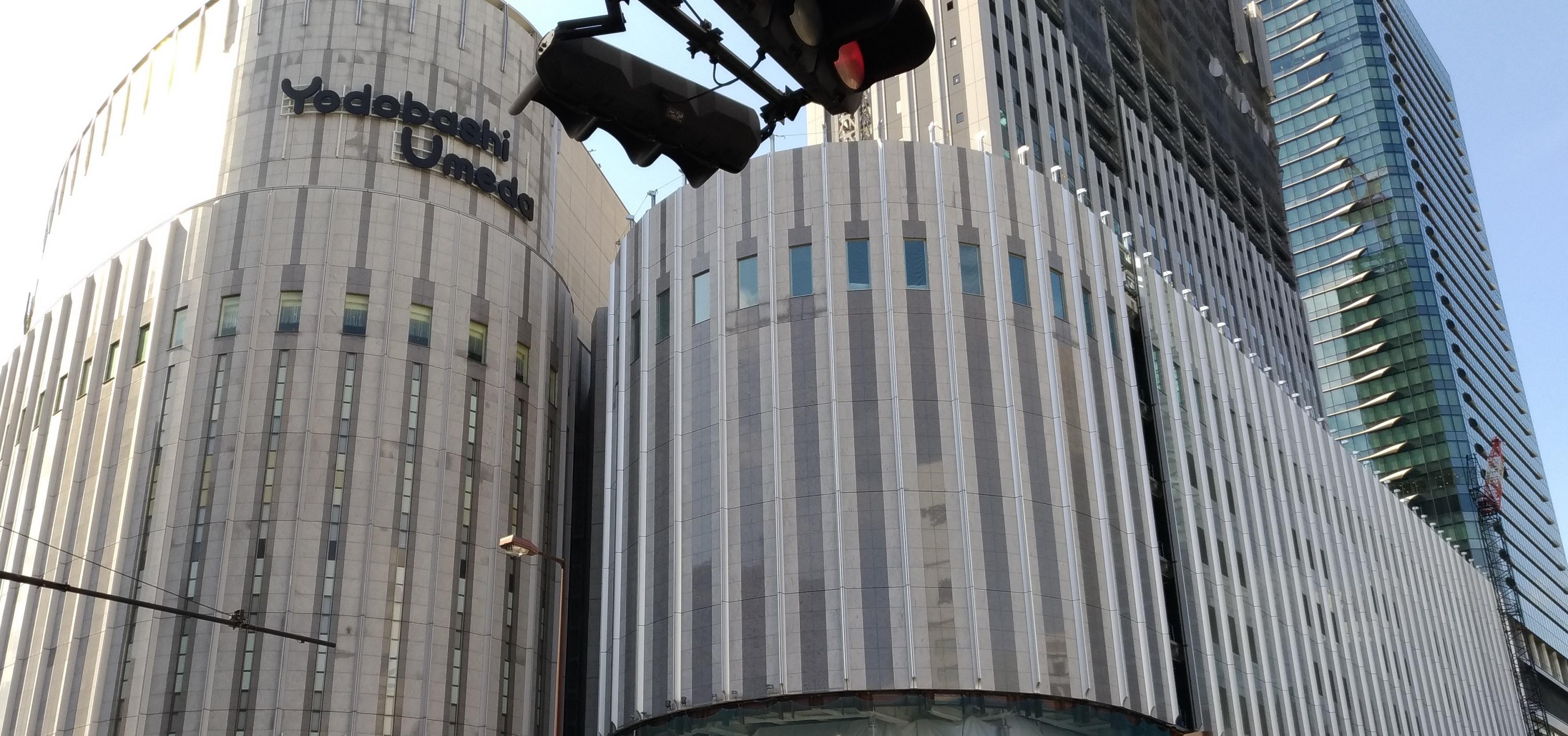 osaka_yodobashi_umeda_hotel1.jpg