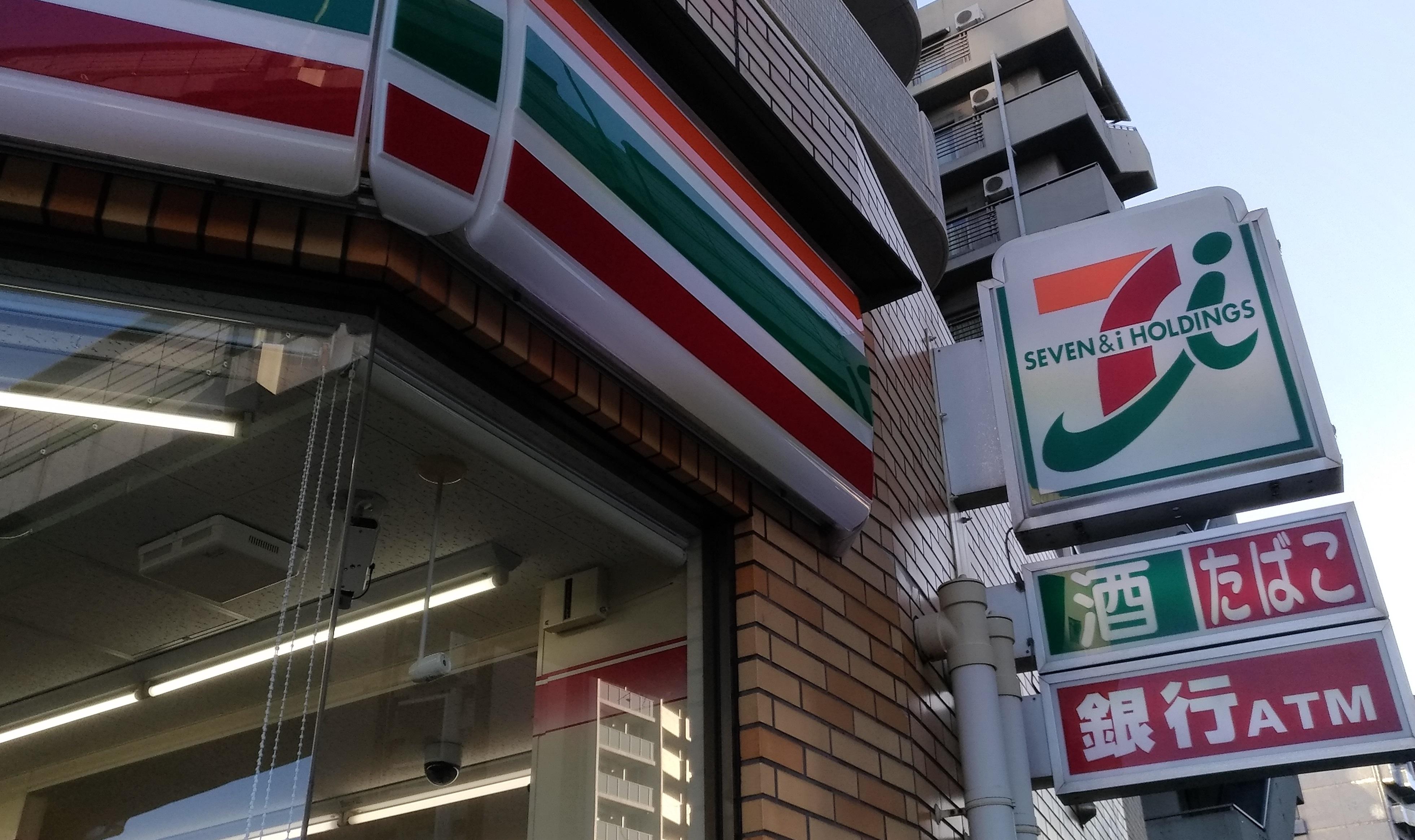 osechi_yoyaku_seven2.jpg