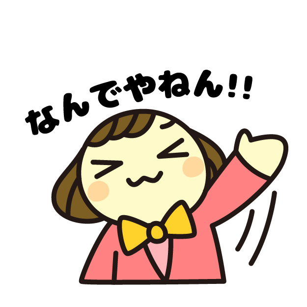 owarai_yoshimoto_kansai.jpg