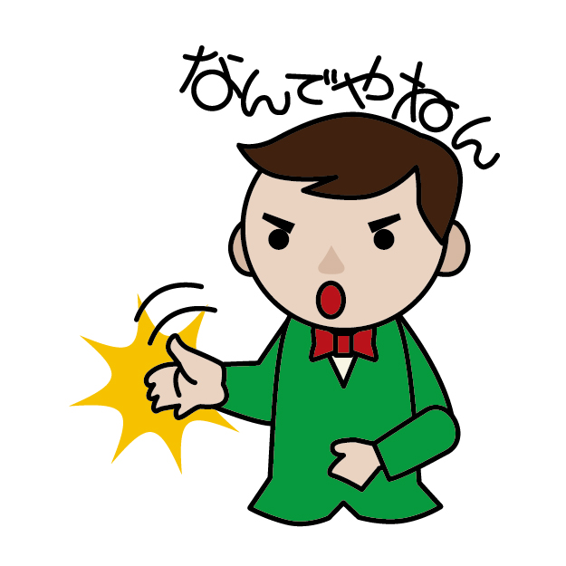 owarai_yoshimoto_kansai_.jpg