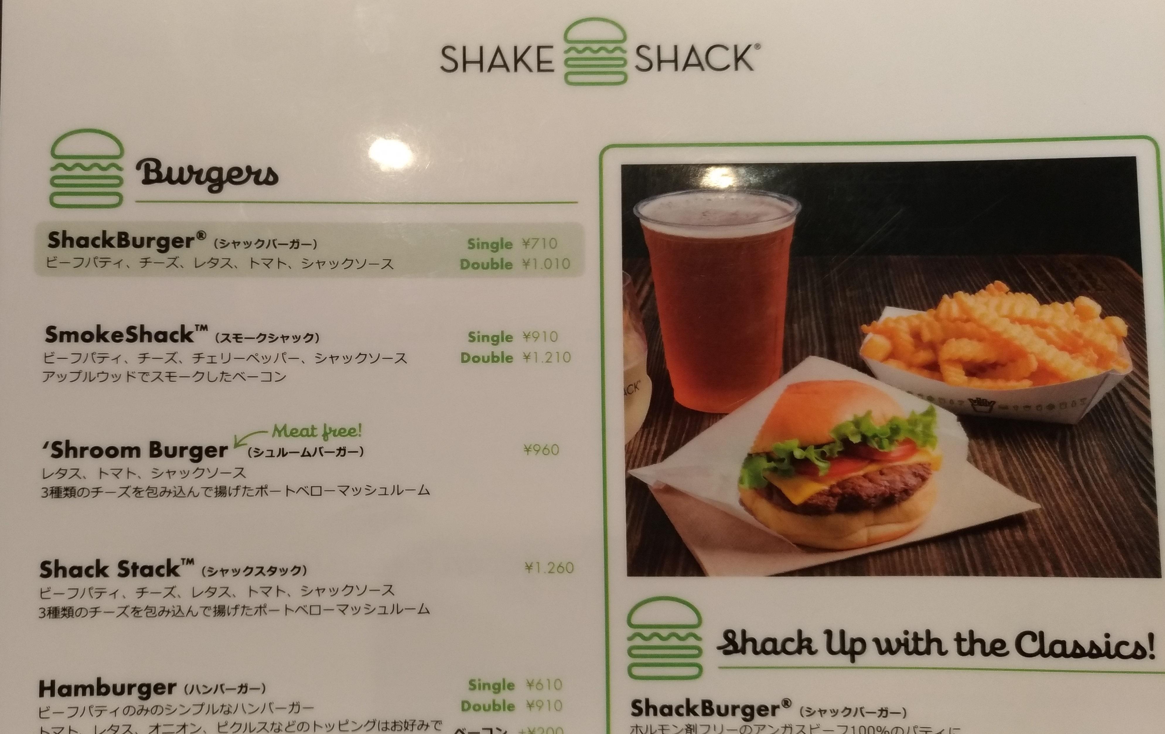 shakeshack_umeda_hanshin_.jpg