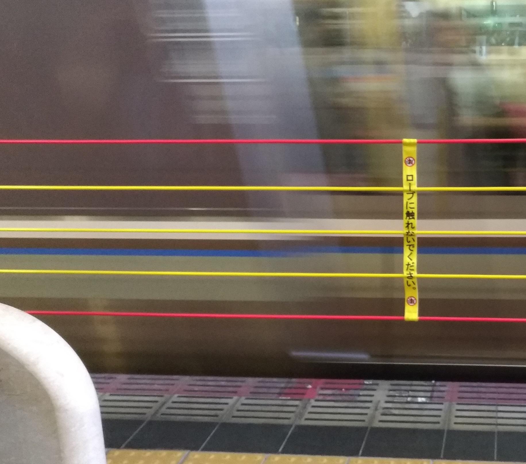 shin_osaka_umeda_train_3.jpg