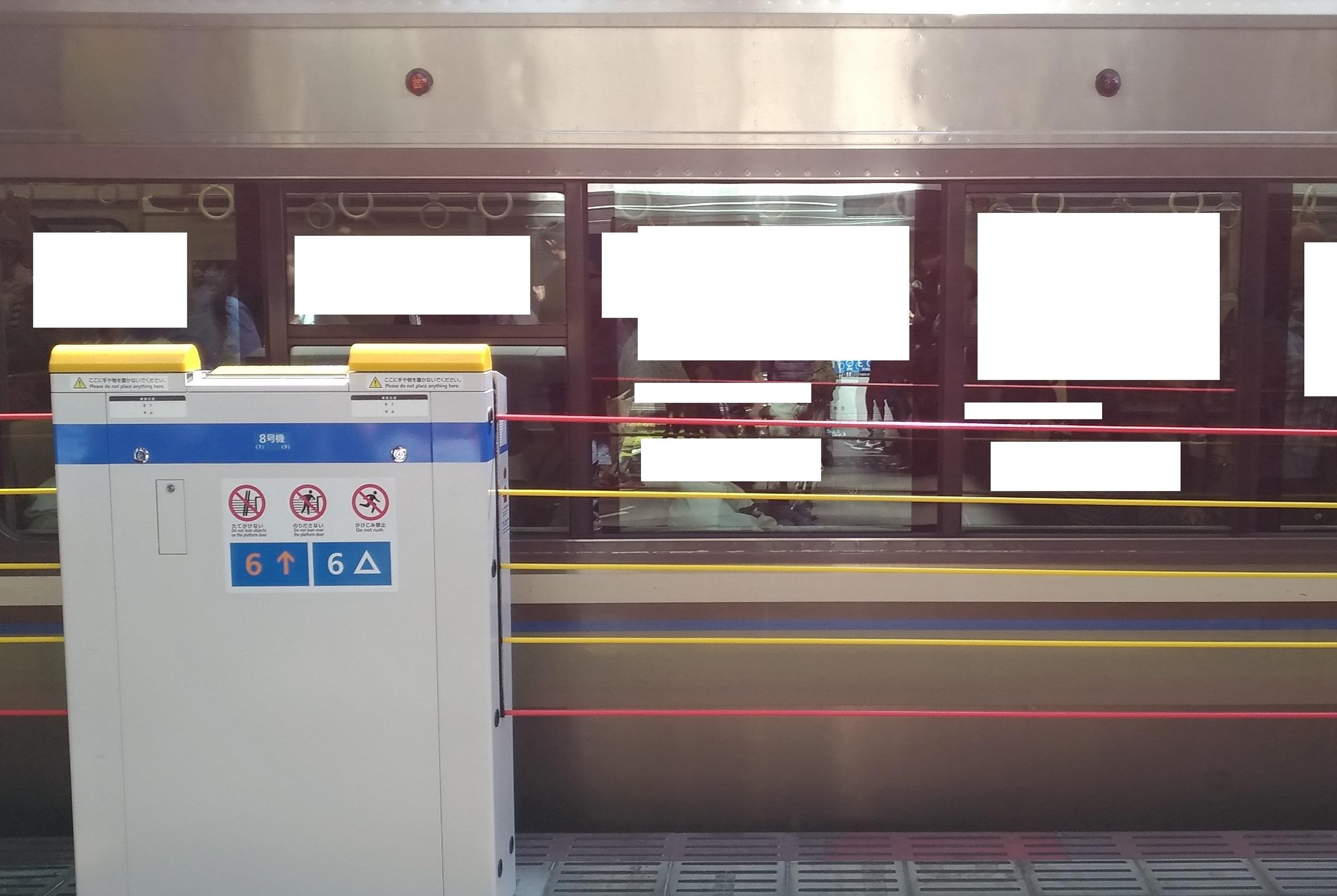shin_osaka_umeda_train_4.jpg