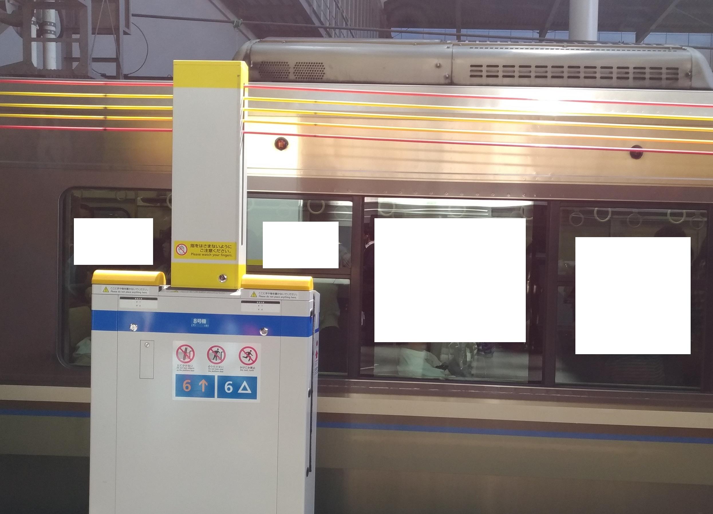 shin_osaka_umeda_train_5.jpg