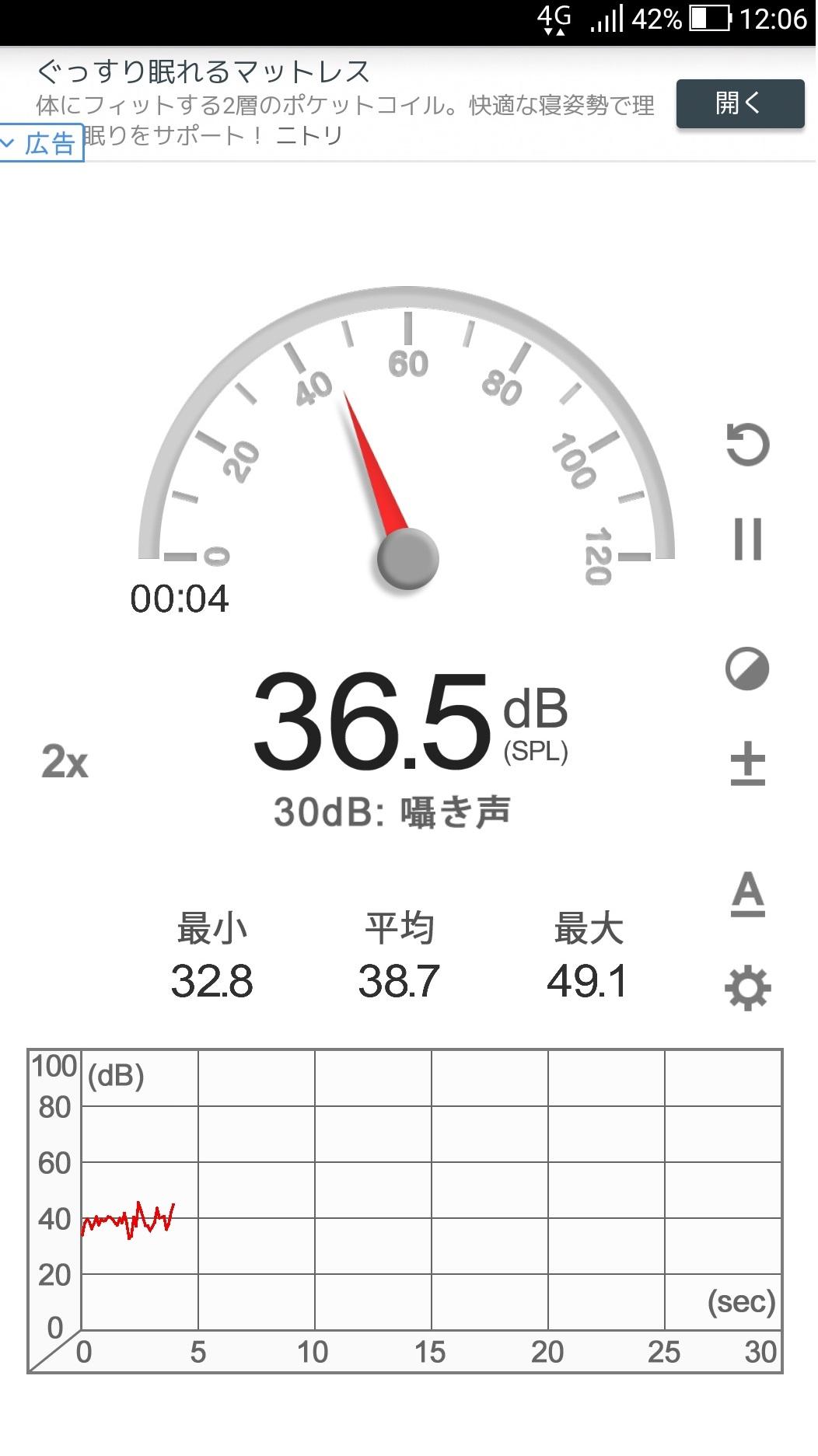 sumaho_app_so_on1.jpg