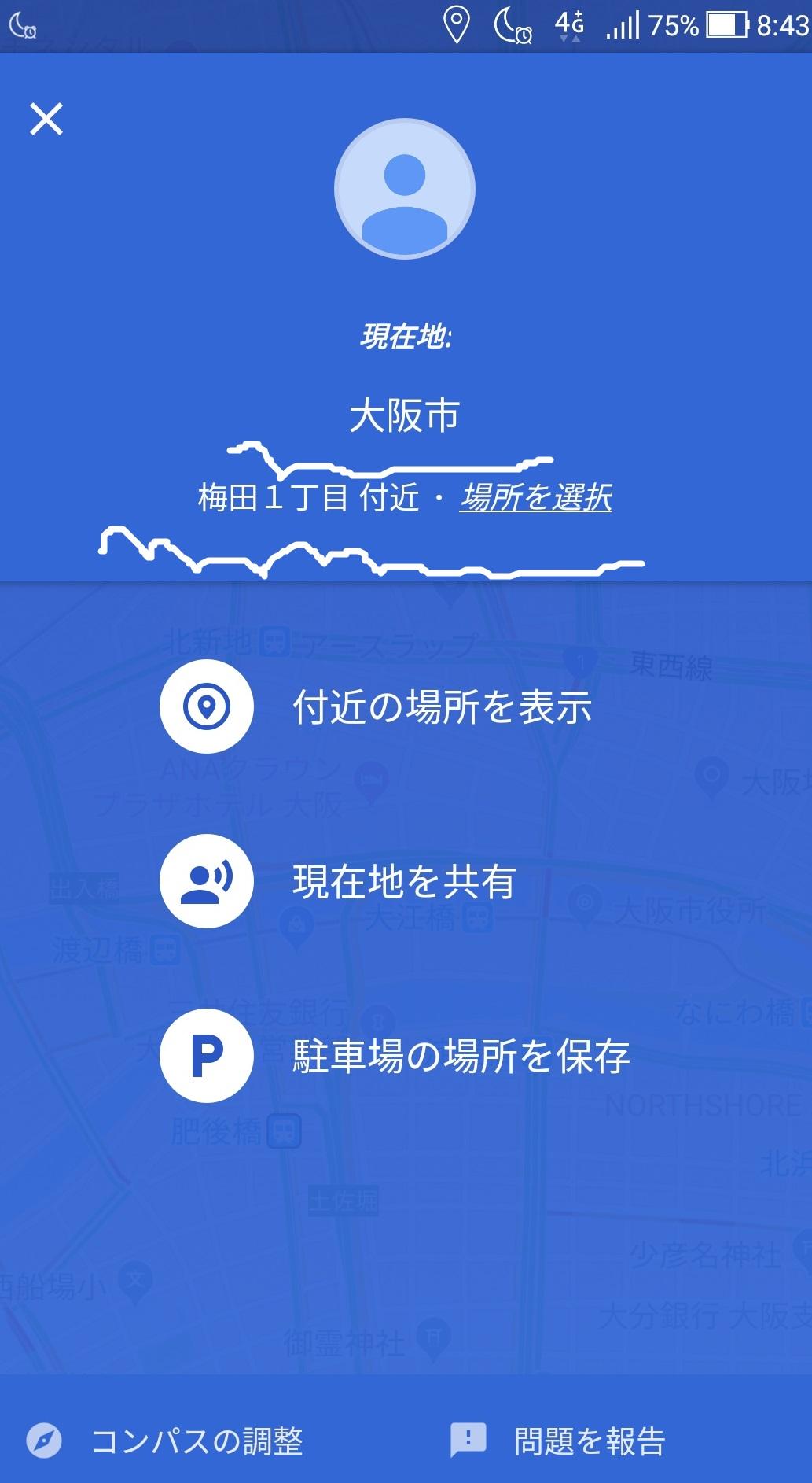 sumaho_genzaichi_search2.jpg