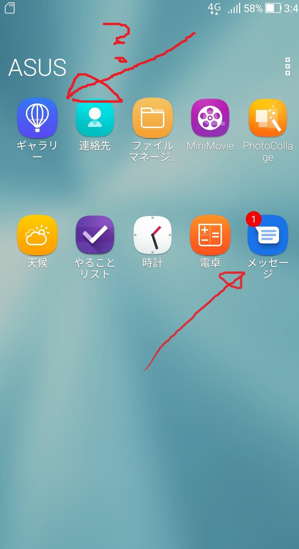 sumaho_kakuyasu_home1.jpg